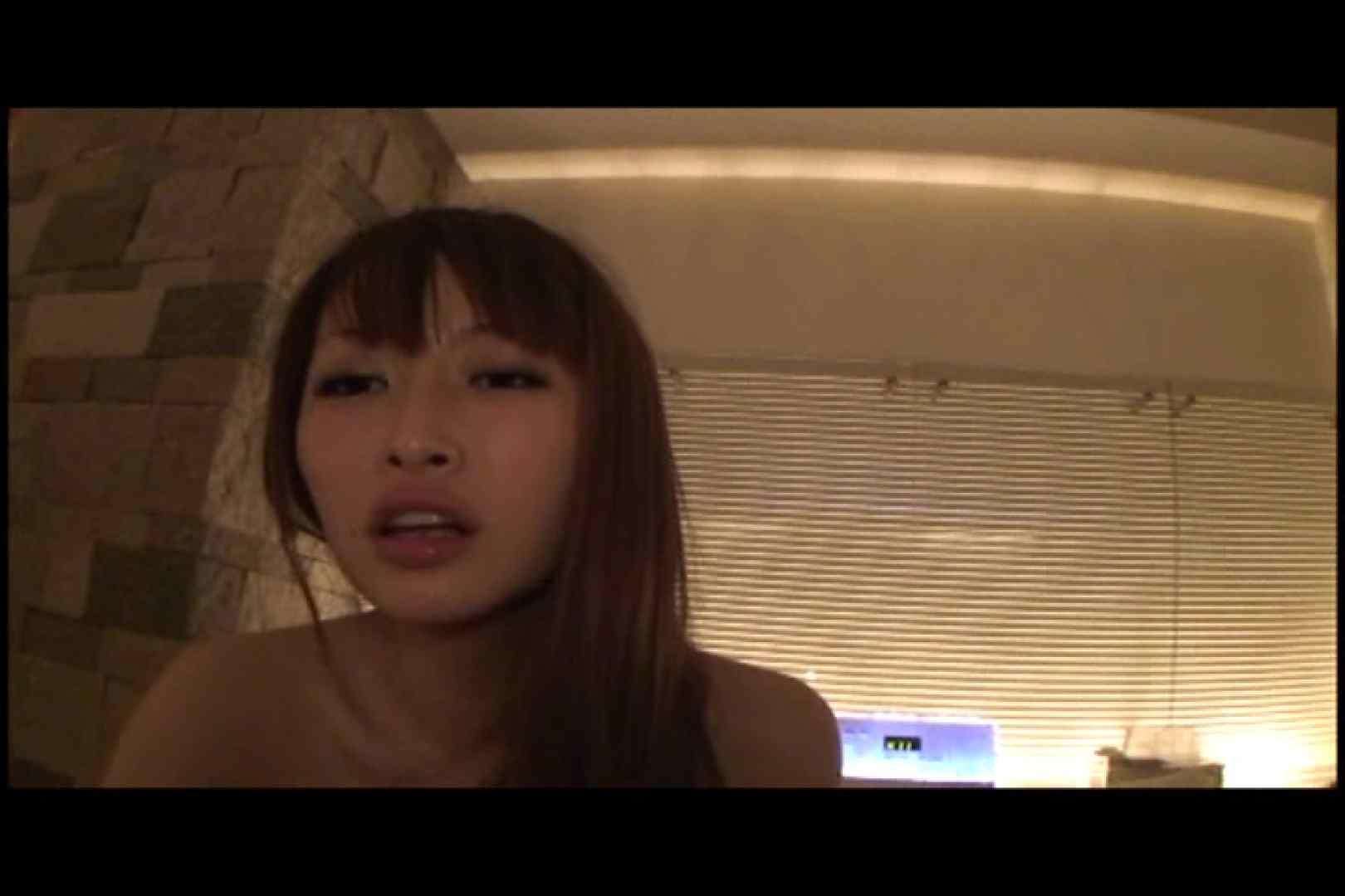 JDハンター全国ツアー vol.058 前編 女子大生のエロ動画  77PIX 76
