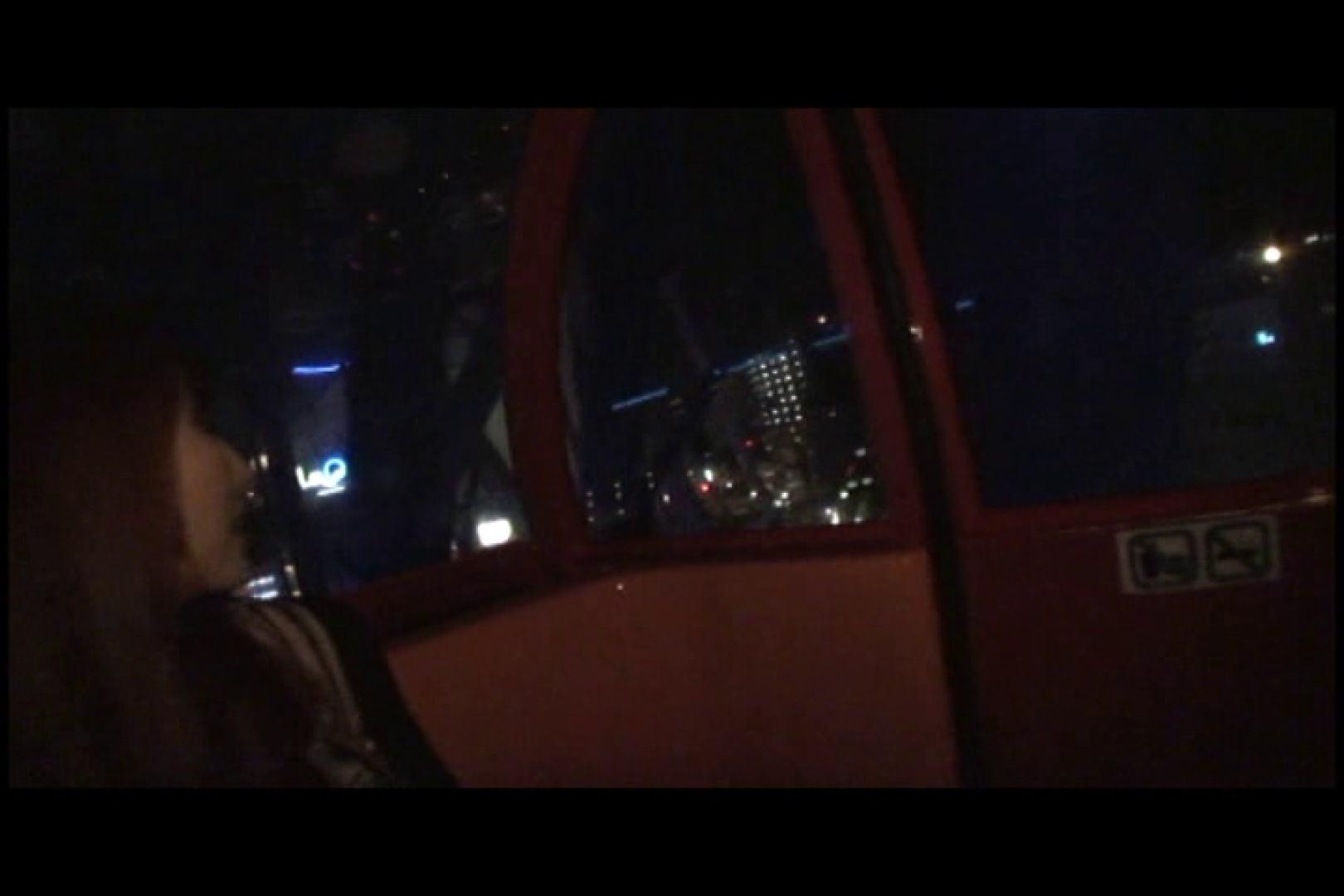 JDハンター全国ツアー vol.058 後編 女子大生のエロ動画  106PIX 2