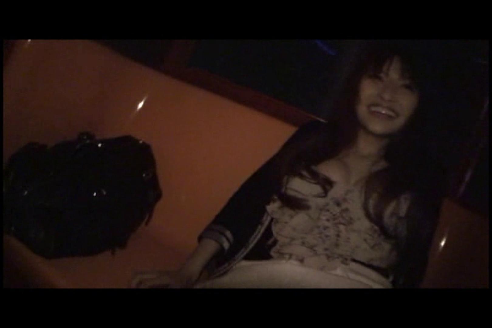 JDハンター全国ツアー vol.058 後編 女子大生のエロ動画 | 0  106PIX 33