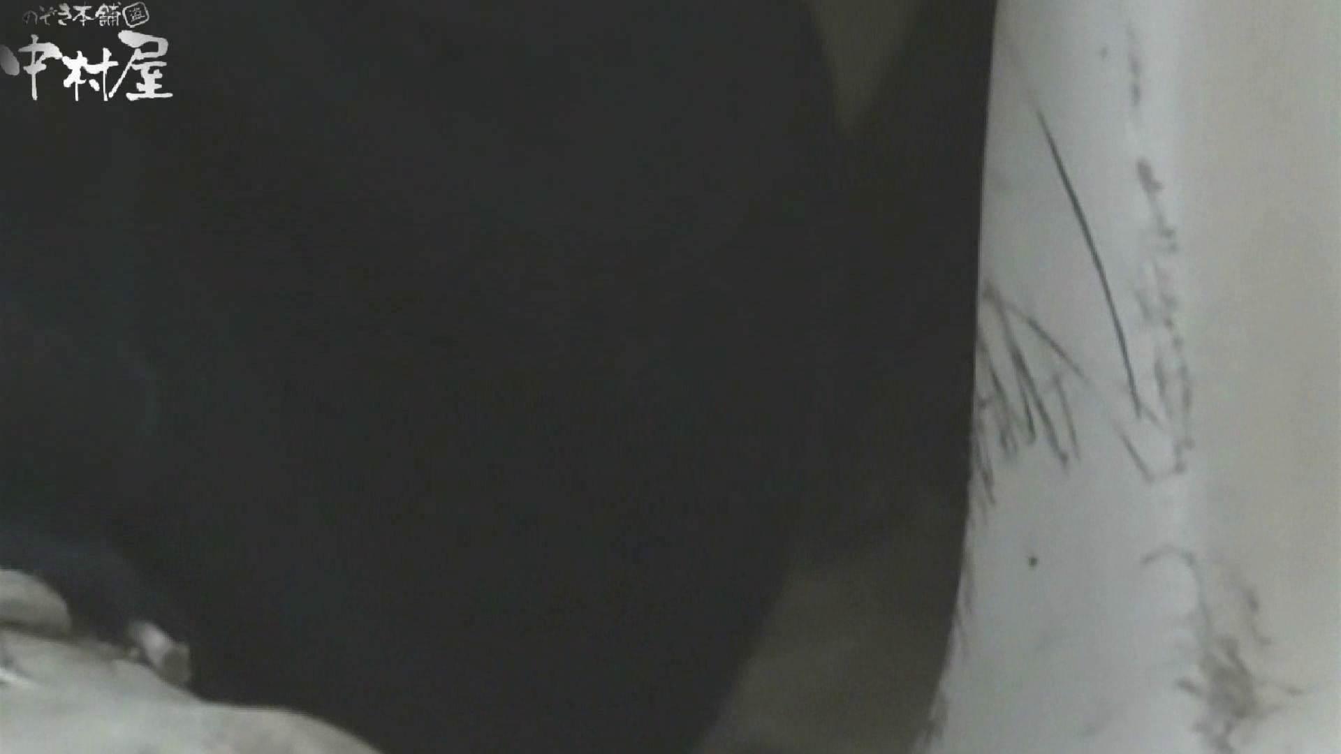 解禁!海の家4カメ洗面所vol.01 人気シリーズ オマンコ動画キャプチャ 99PIX 5