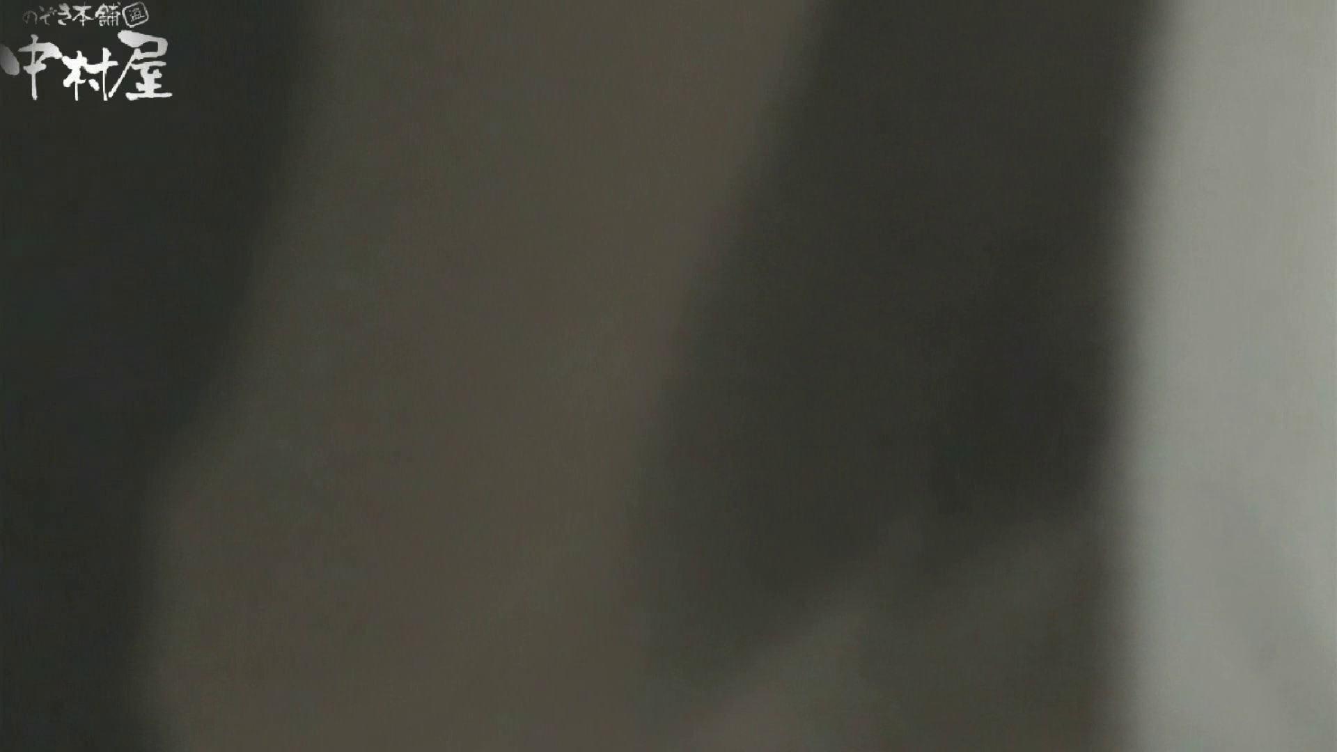 解禁!海の家4カメ洗面所vol.01 洗面所編   ギャルのエロ動画  99PIX 31