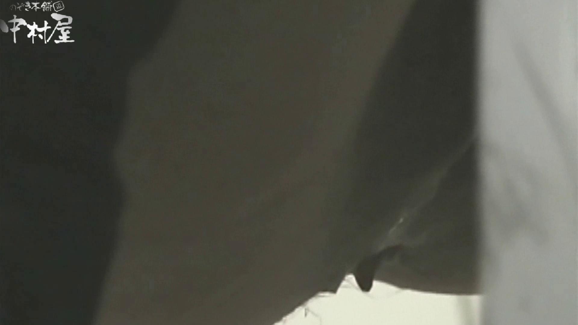 解禁!海の家4カメ洗面所vol.01 洗面所編   ギャルのエロ動画  99PIX 49