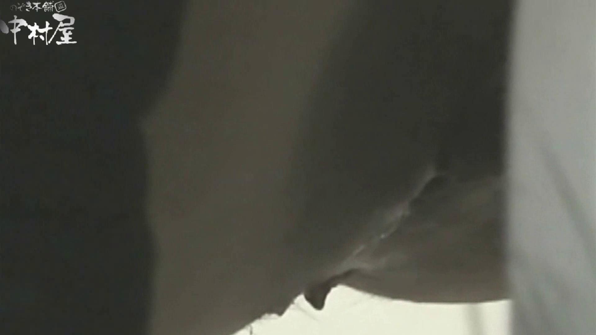 解禁!海の家4カメ洗面所vol.01 洗面所編   ギャルのエロ動画  99PIX 52
