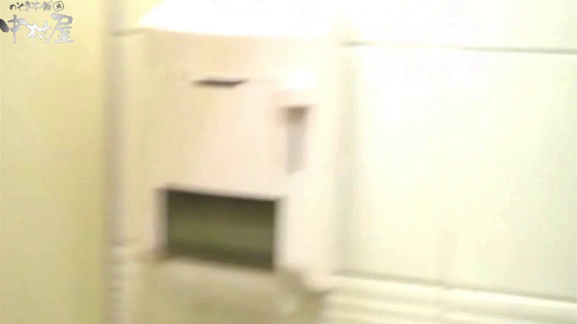解禁!海の家4カメ洗面所vol.01 洗面所編   ギャルのエロ動画  99PIX 85