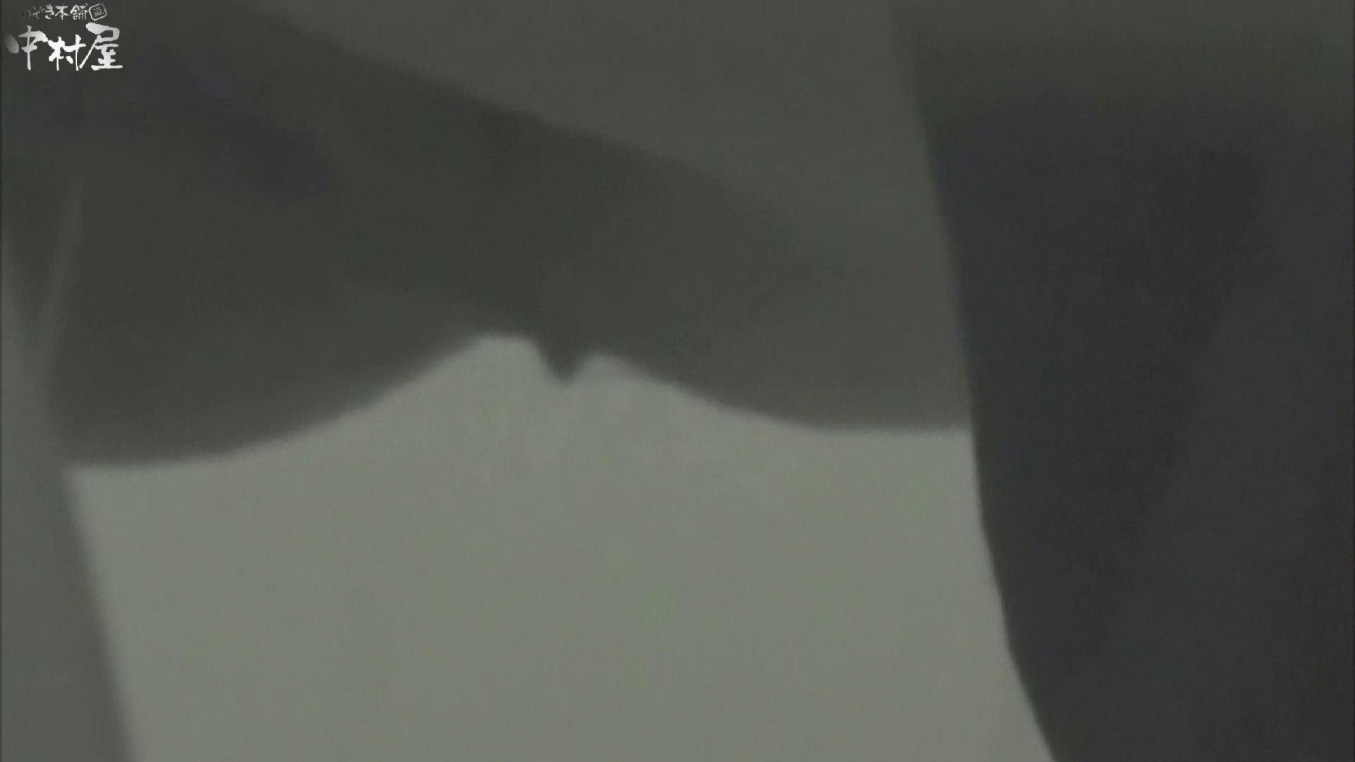 解禁!海の家4カメ洗面所vol.09 人気シリーズ  97PIX 21