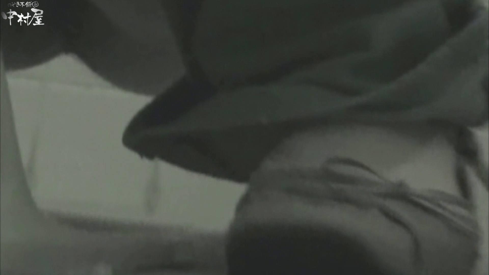 解禁!海の家4カメ洗面所vol.09 ギャルのエロ動画 濡れ場動画紹介 97PIX 29