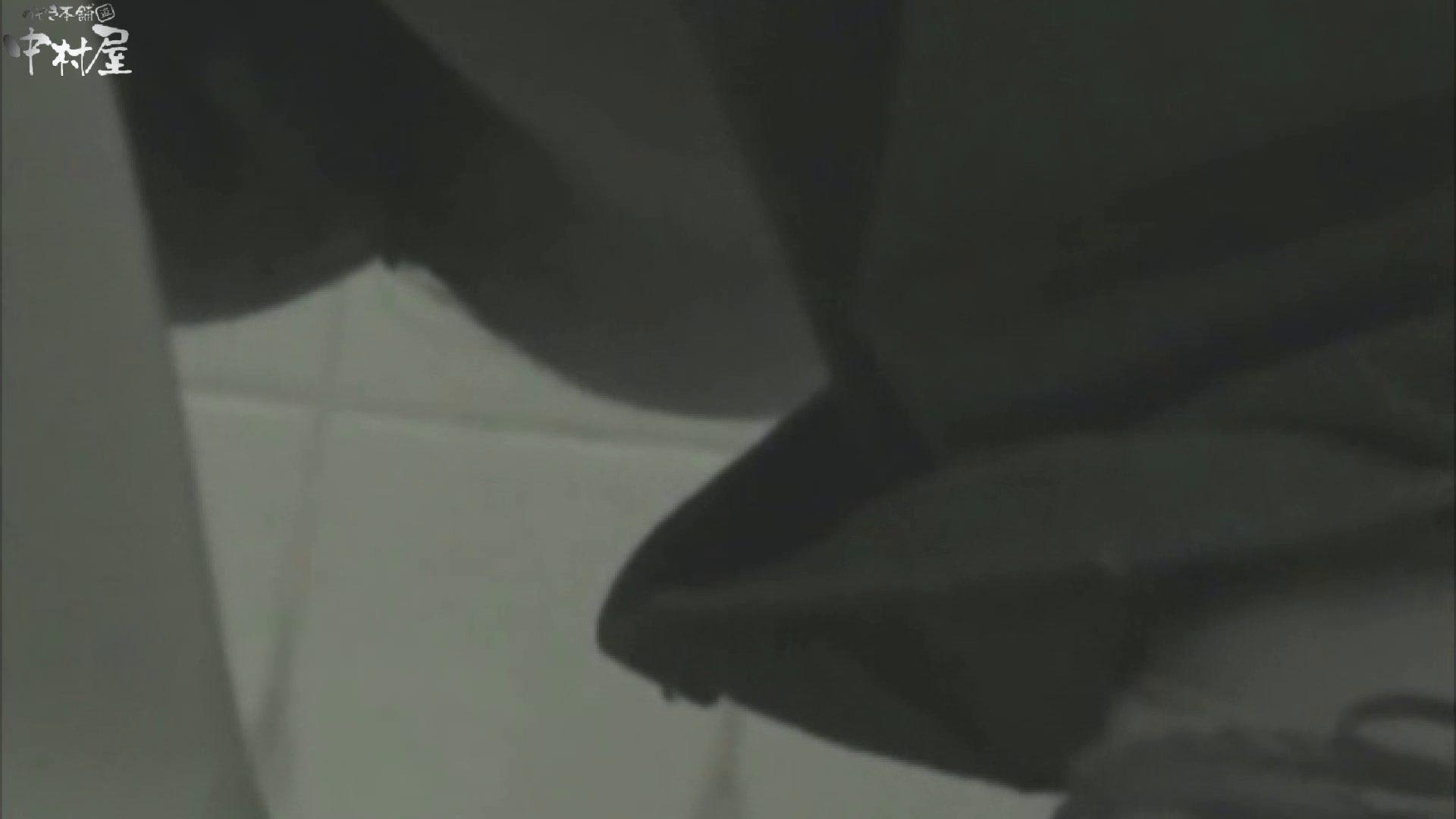 解禁!海の家4カメ洗面所vol.09 人気シリーズ  97PIX 30