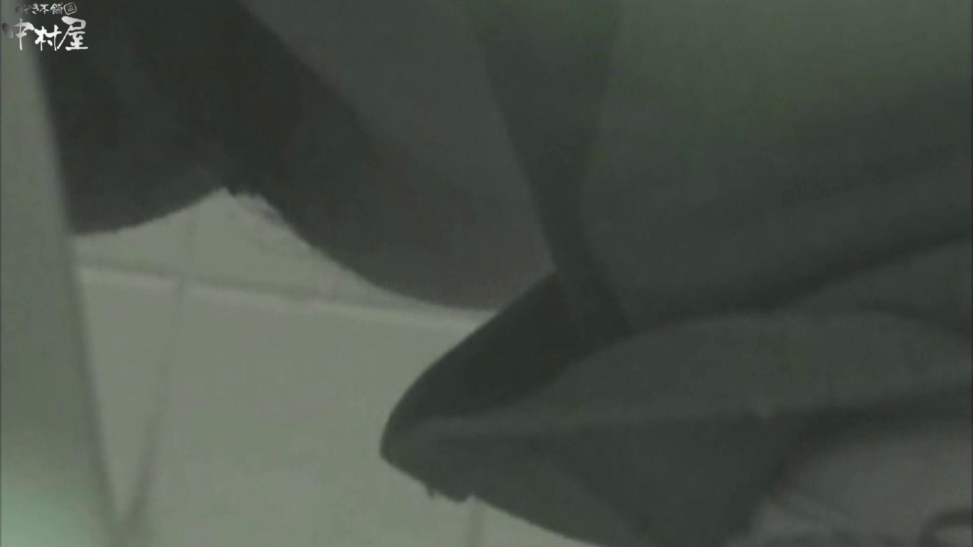 解禁!海の家4カメ洗面所vol.09 ギャルのエロ動画 濡れ場動画紹介 97PIX 32