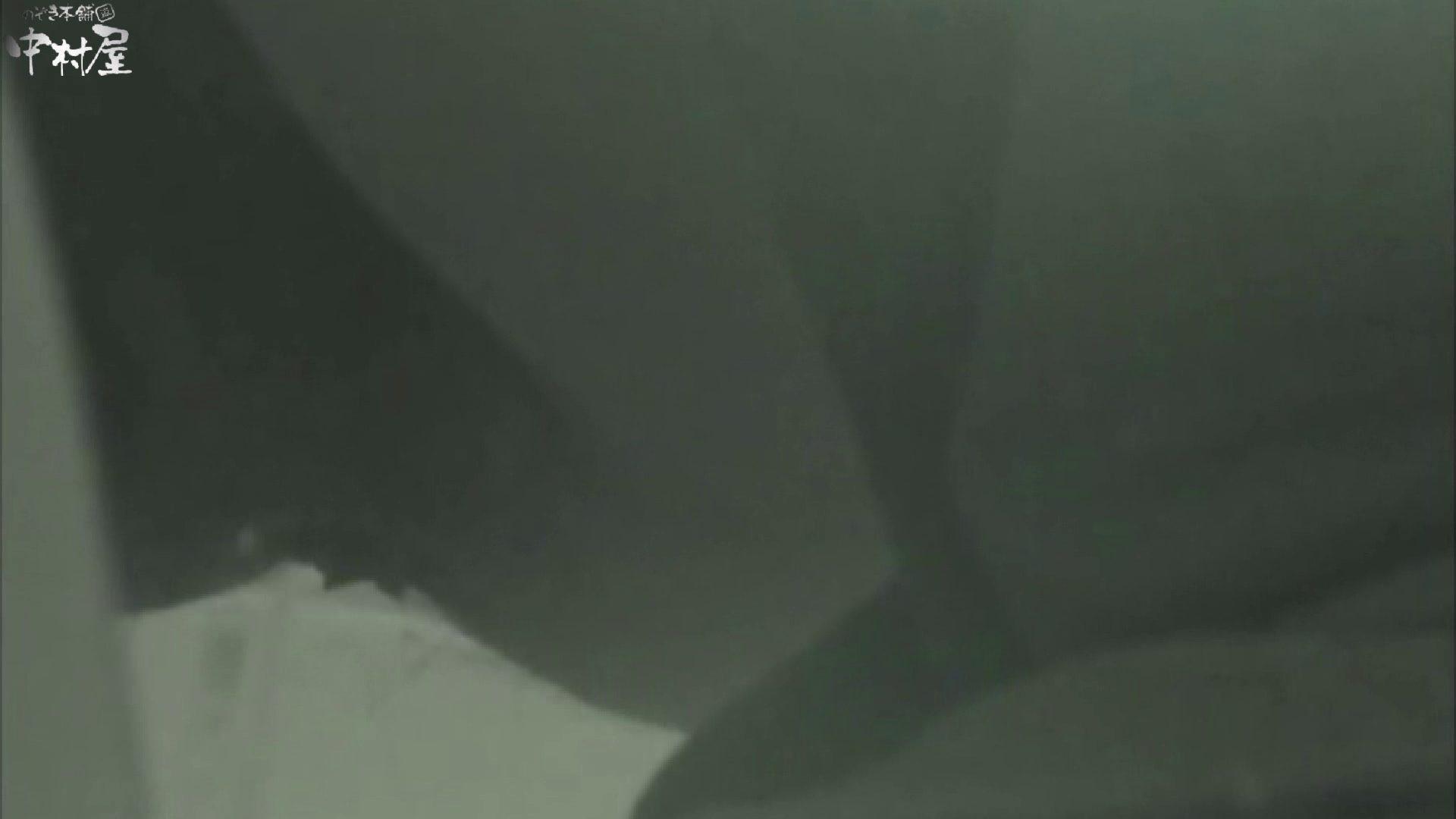 解禁!海の家4カメ洗面所vol.09 人気シリーズ   洗面所編  97PIX 34