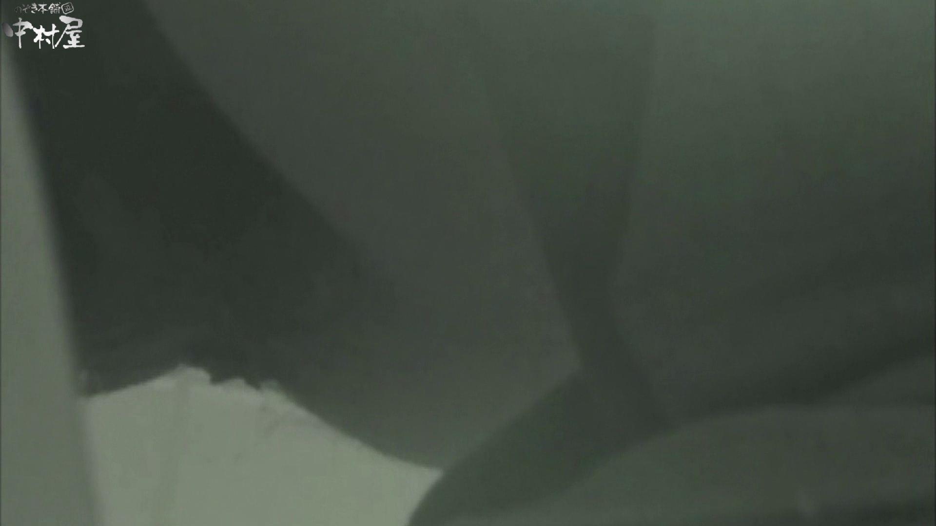 解禁!海の家4カメ洗面所vol.09 ギャルのエロ動画 濡れ場動画紹介 97PIX 35