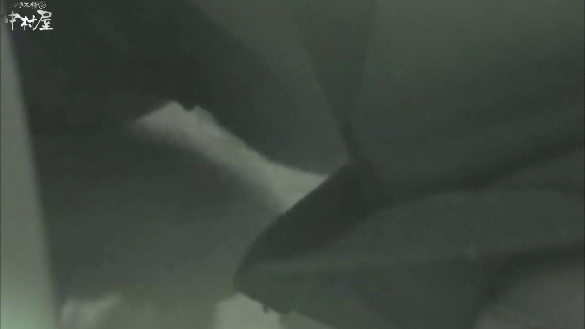 解禁!海の家4カメ洗面所vol.09 人気シリーズ  97PIX 36