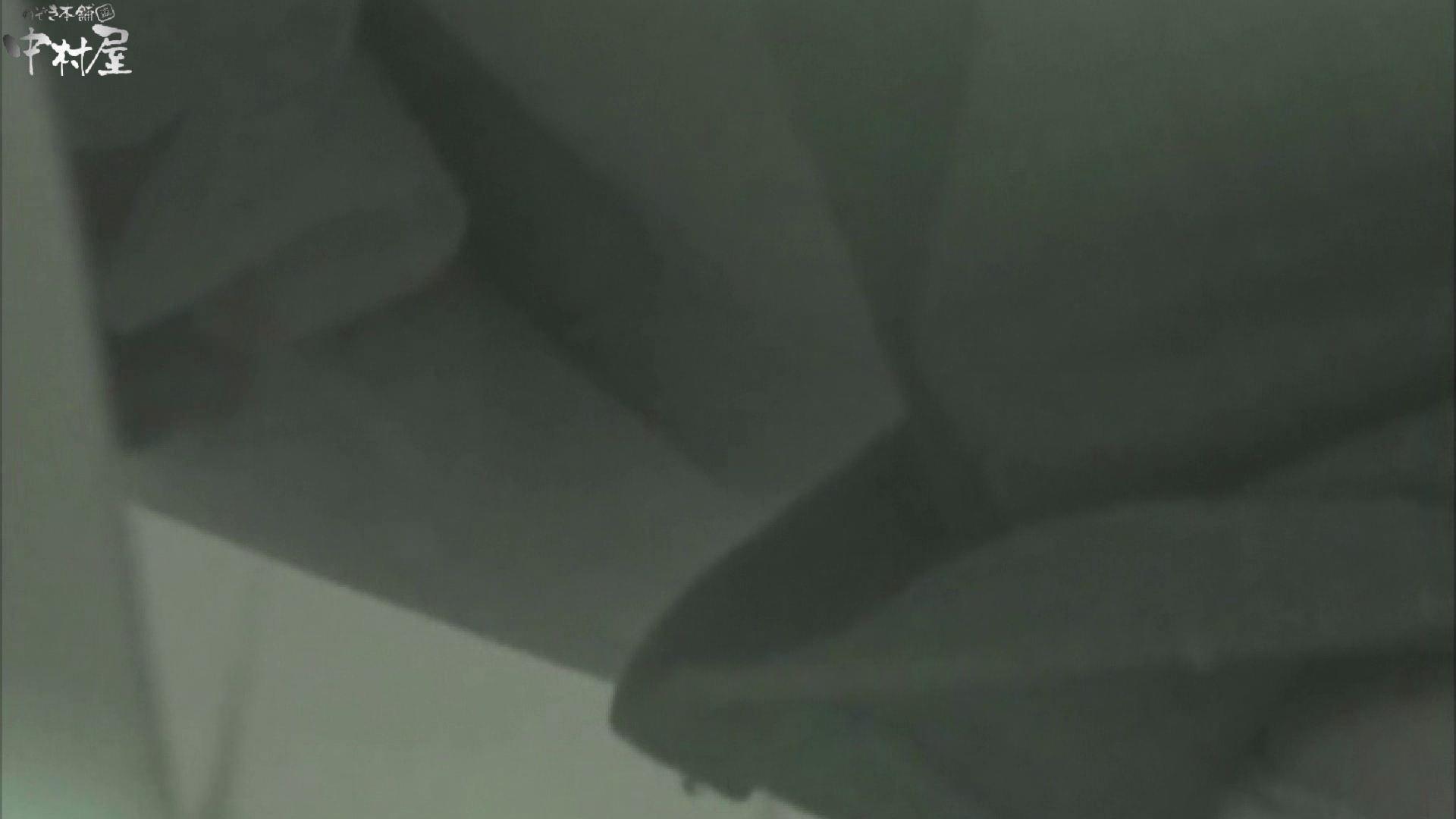 解禁!海の家4カメ洗面所vol.09 人気シリーズ  97PIX 39