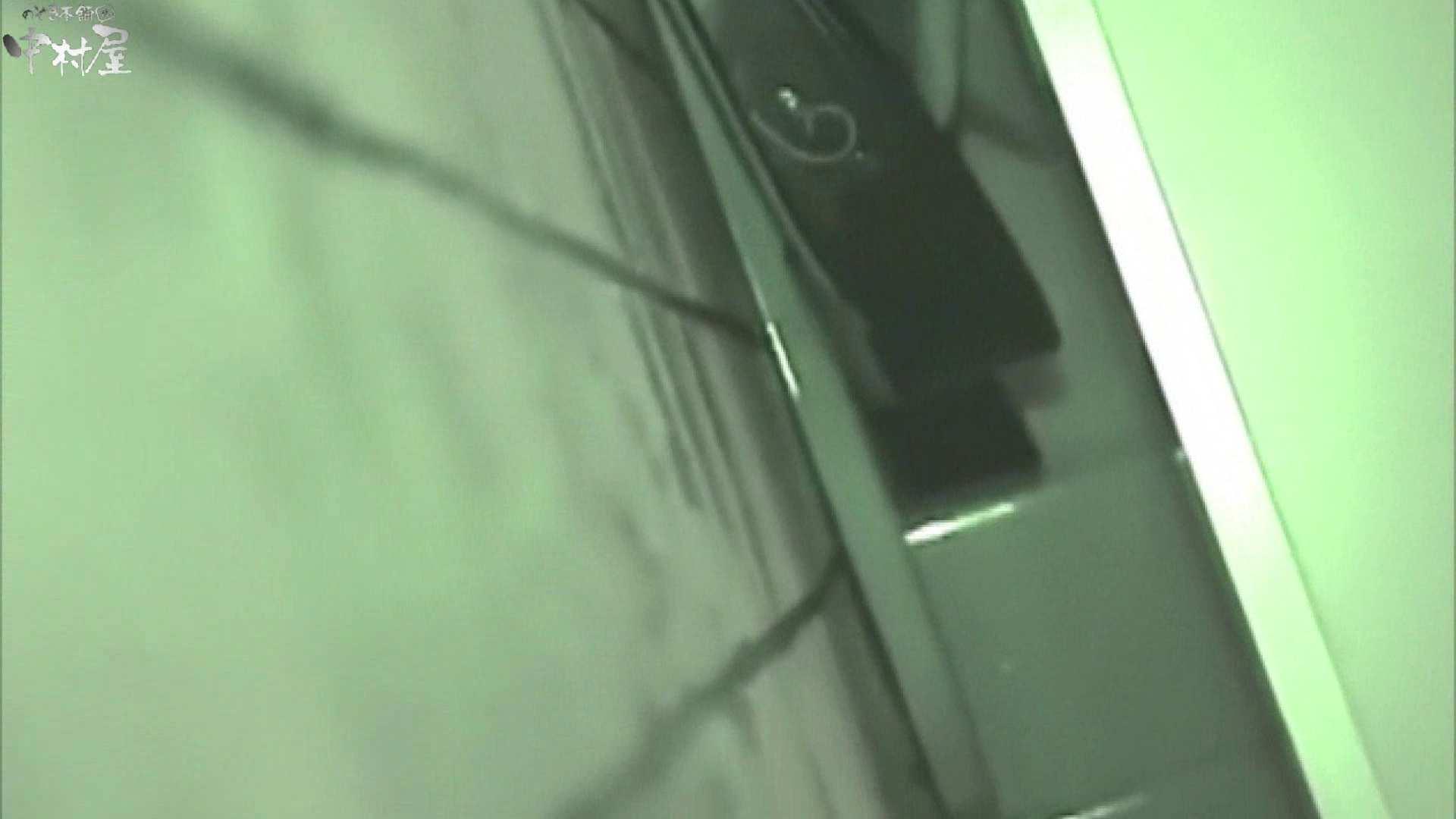 解禁!海の家4カメ洗面所vol.09 ギャルのエロ動画 濡れ場動画紹介 97PIX 56