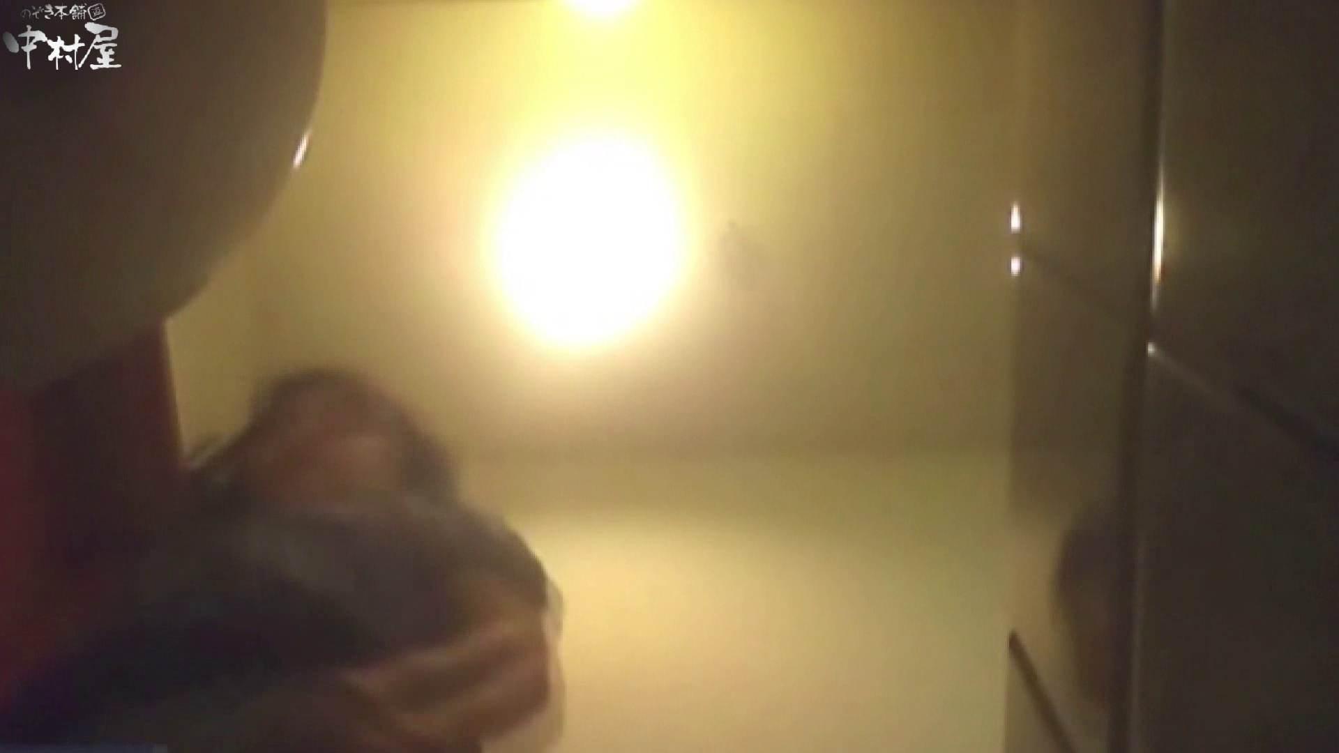 解禁!海の家4カメ洗面所vol.15 洗面所編 | ギャルのエロ動画  112PIX 82
