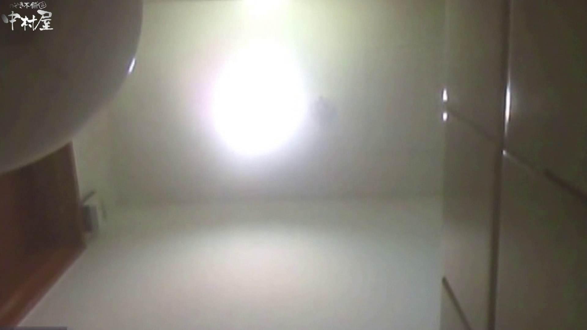 解禁!海の家4カメ洗面所vol.16 ギャルのエロ動画  98PIX 63