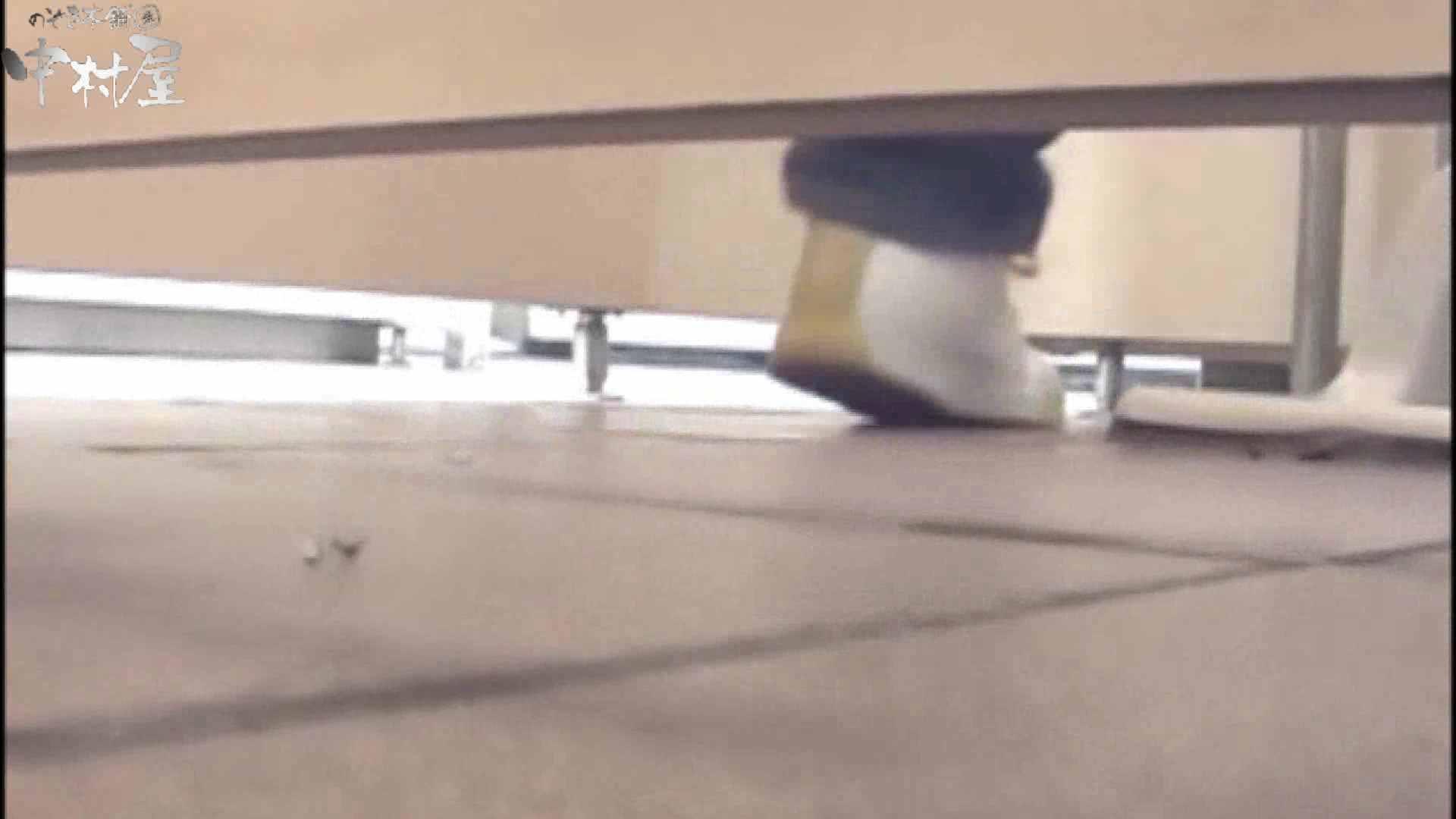 解禁!海の家4カメ洗面所vol.17 ギャルのエロ動画 エロ画像 75PIX 41