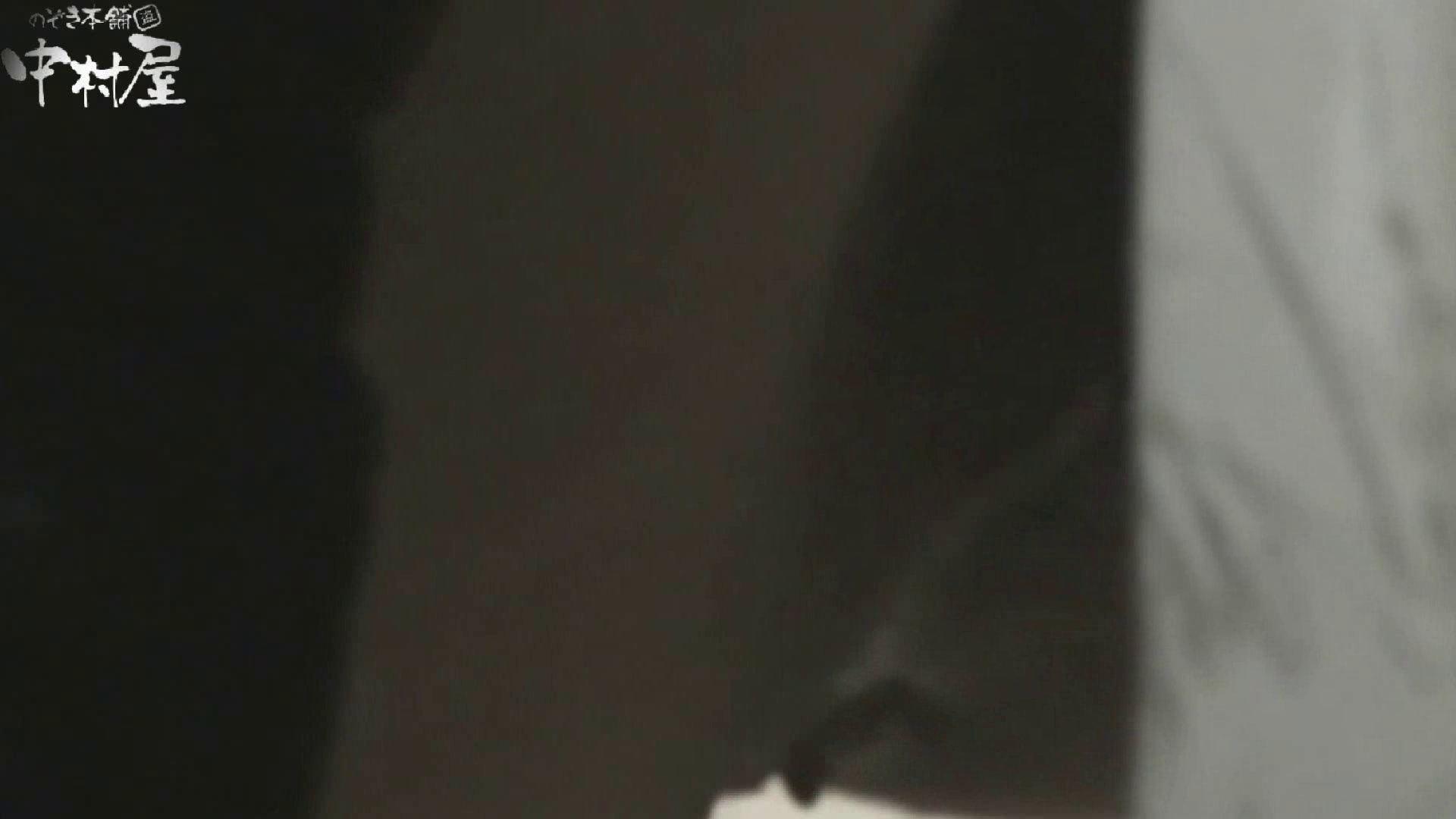 解禁!海の家4カメ洗面所vol.19 洗面所編 戯れ無修正画像 91PIX 71