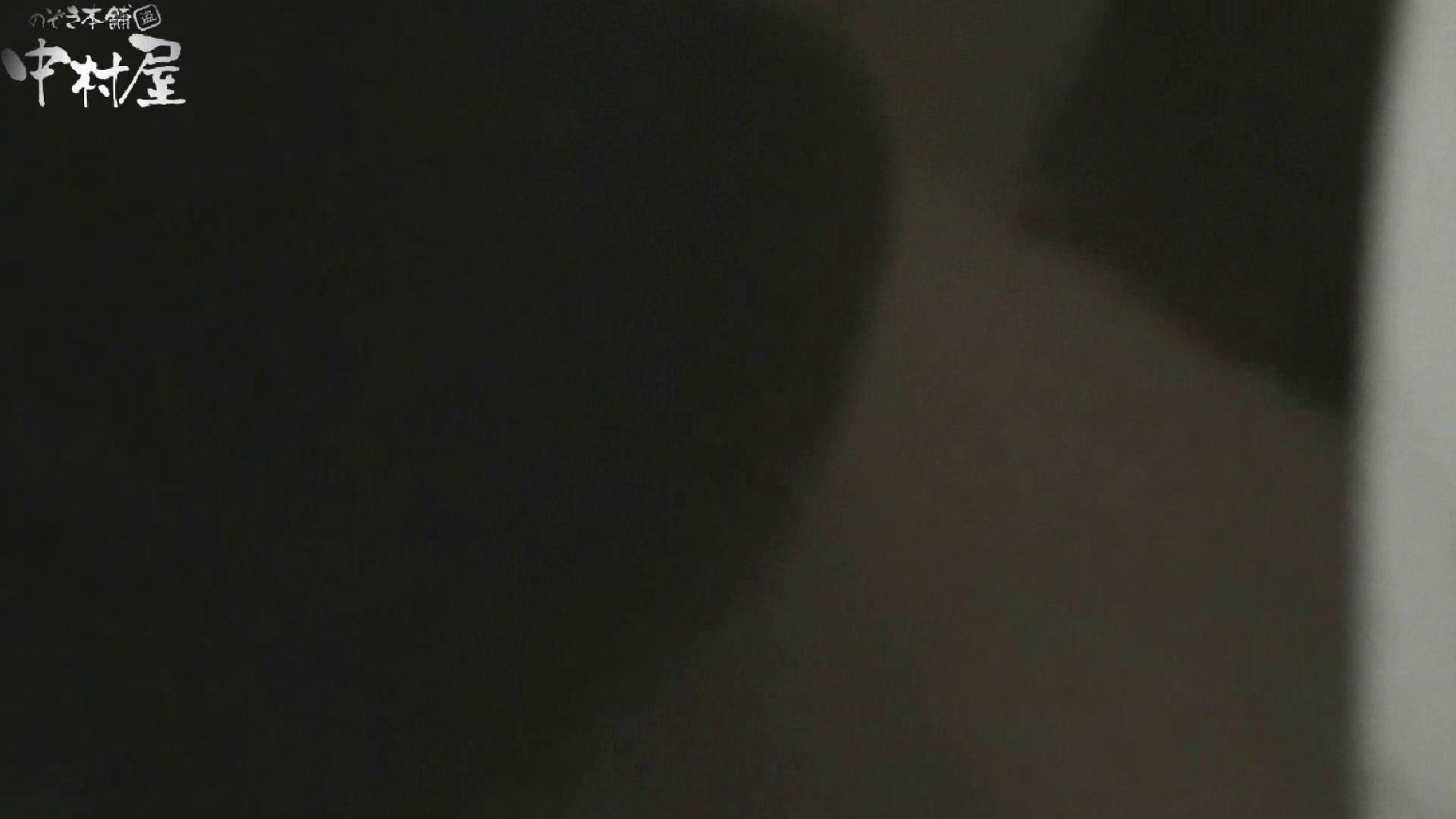 解禁!海の家4カメ洗面所vol.19 ギャルのエロ動画 | 人気シリーズ  91PIX 79