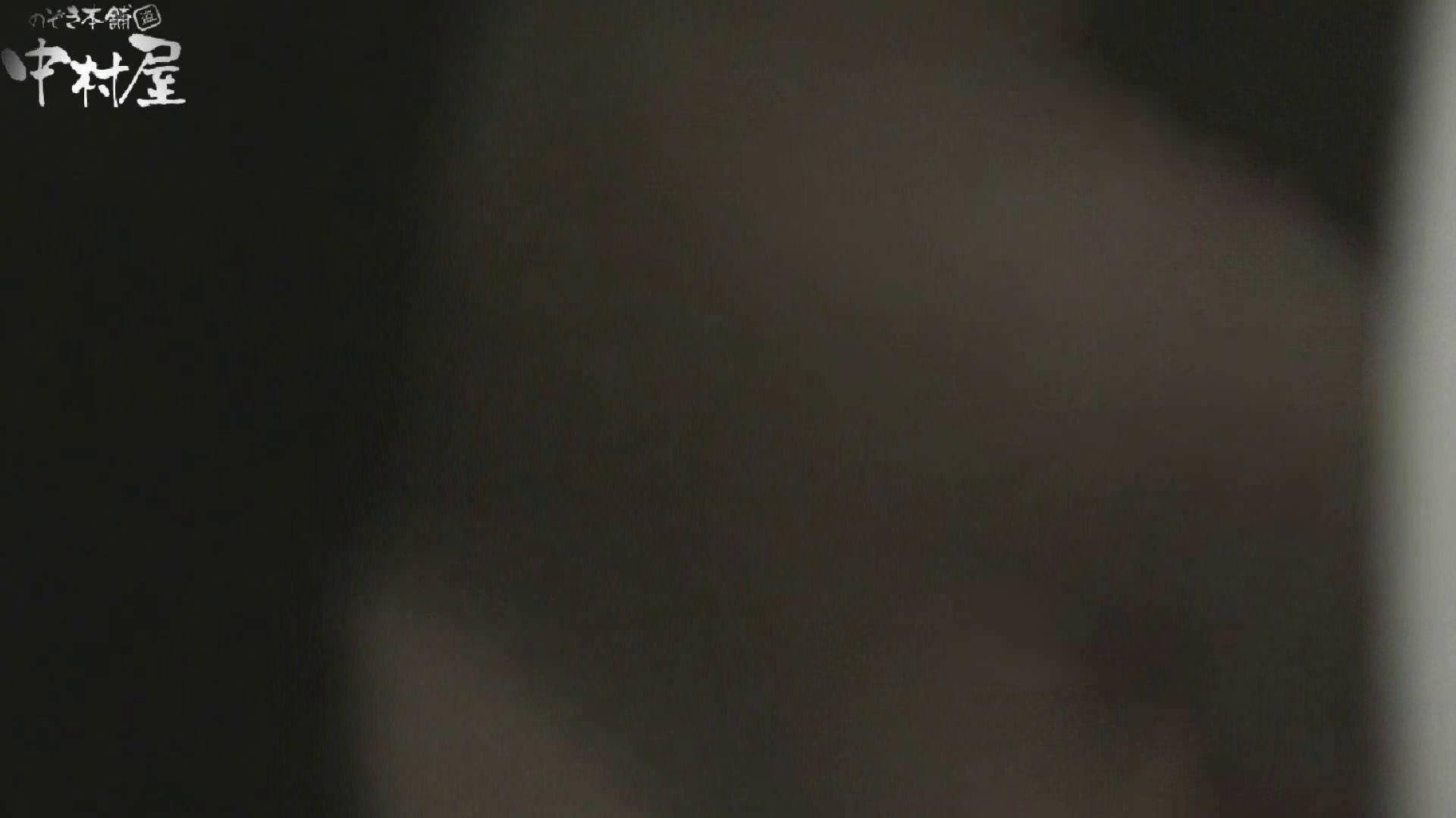解禁!海の家4カメ洗面所vol.19 ギャルのエロ動画  91PIX 84