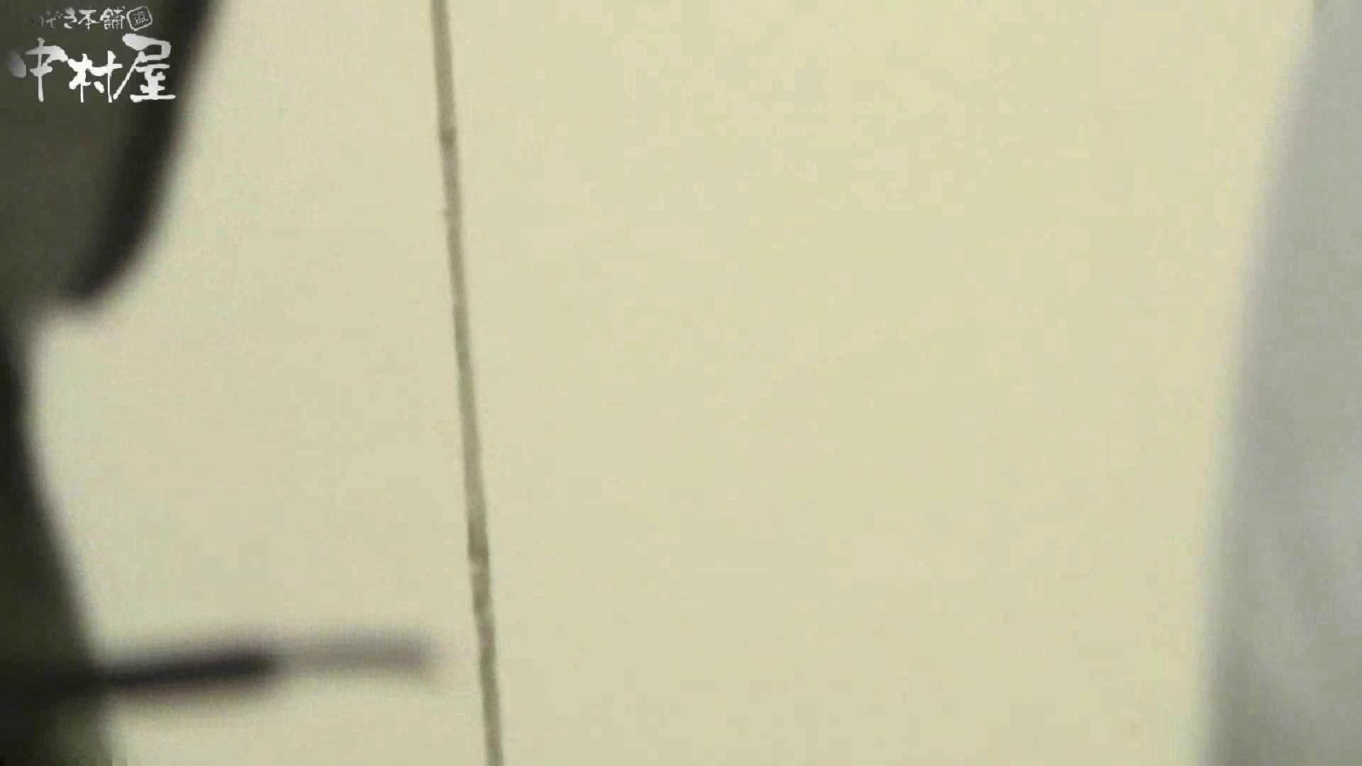 解禁!海の家4カメ洗面所vol.20 人気シリーズ すけべAV動画紹介 103PIX 71