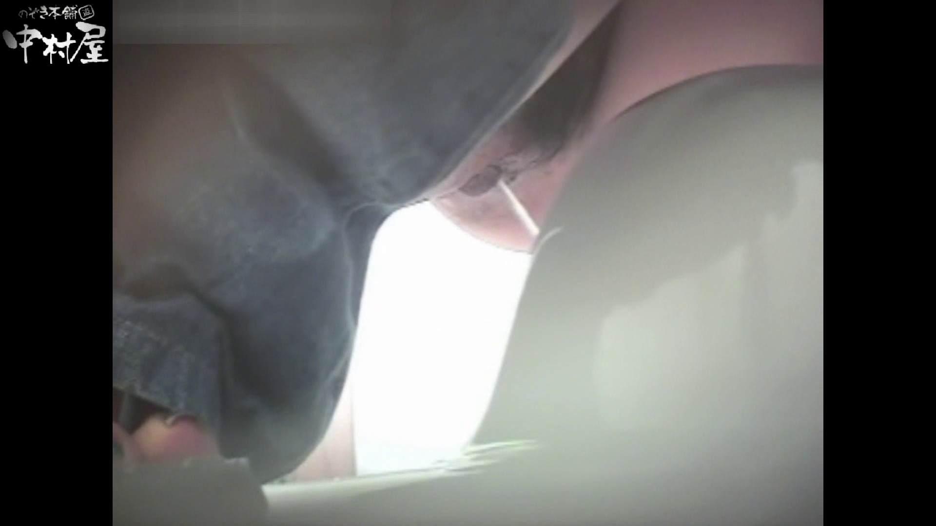 解禁!海の家4カメ洗面所vol.29 ギャルのエロ動画 | 洗面所編  83PIX 37