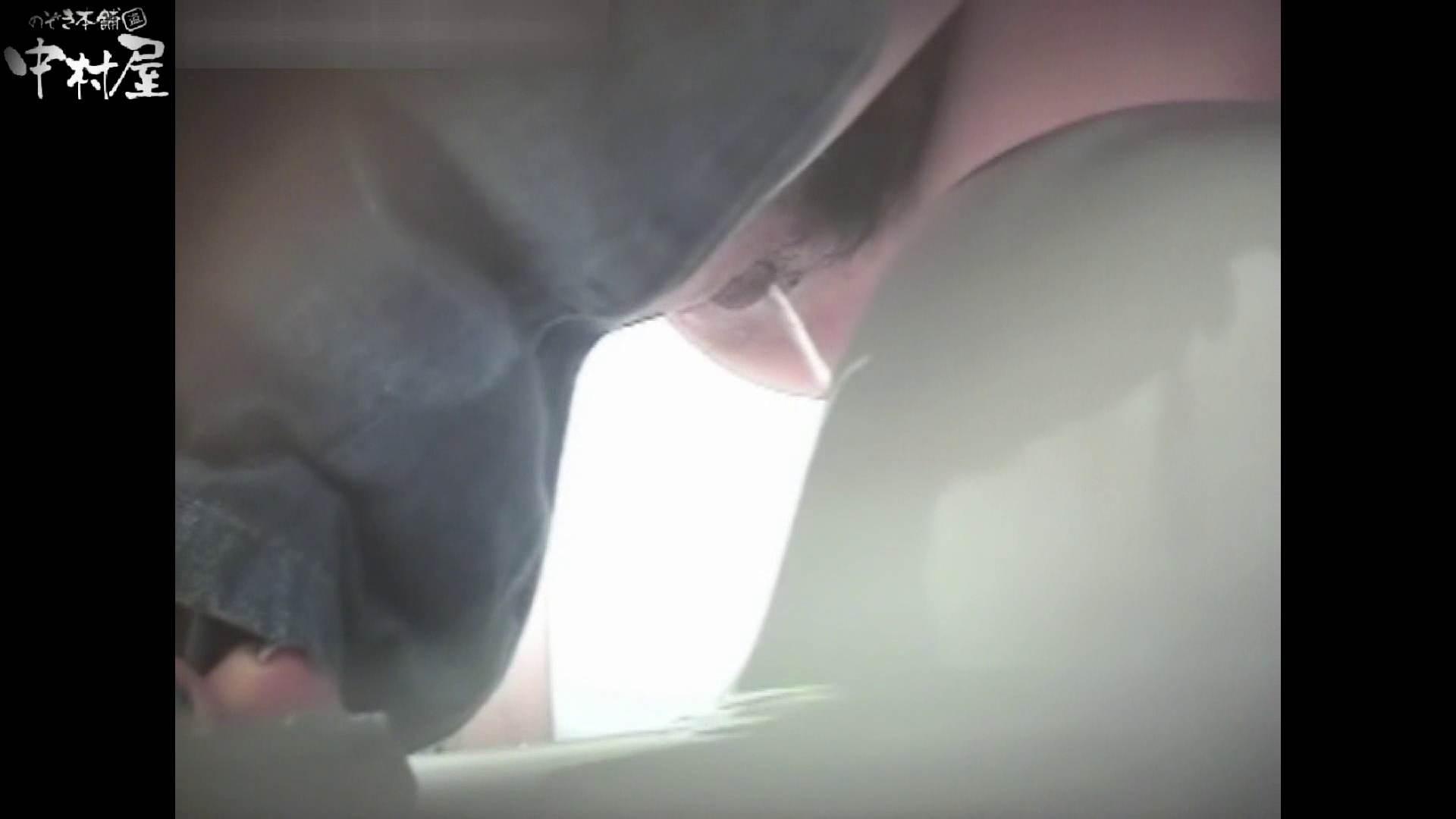 解禁!海の家4カメ洗面所vol.29 人気シリーズ われめAV動画紹介 83PIX 38