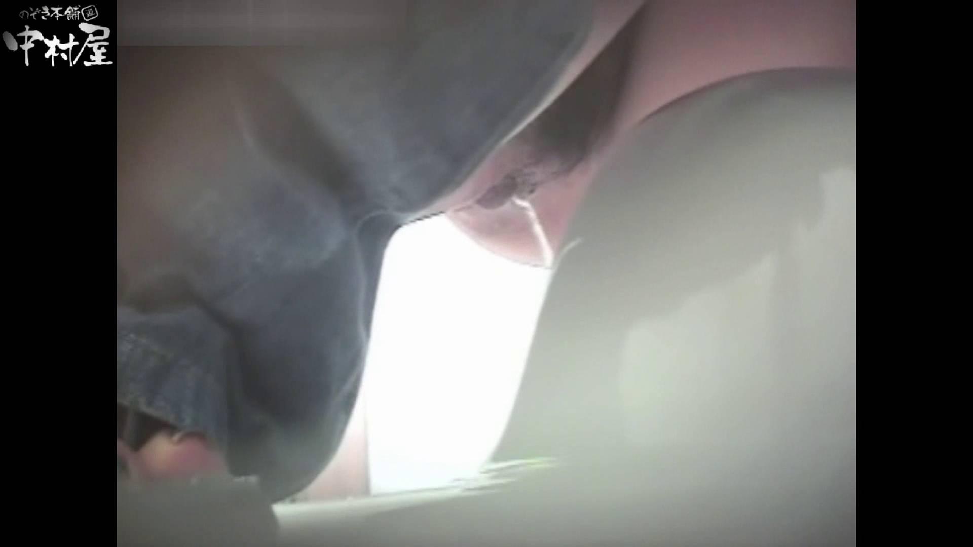 解禁!海の家4カメ洗面所vol.29 ギャルのエロ動画  83PIX 39