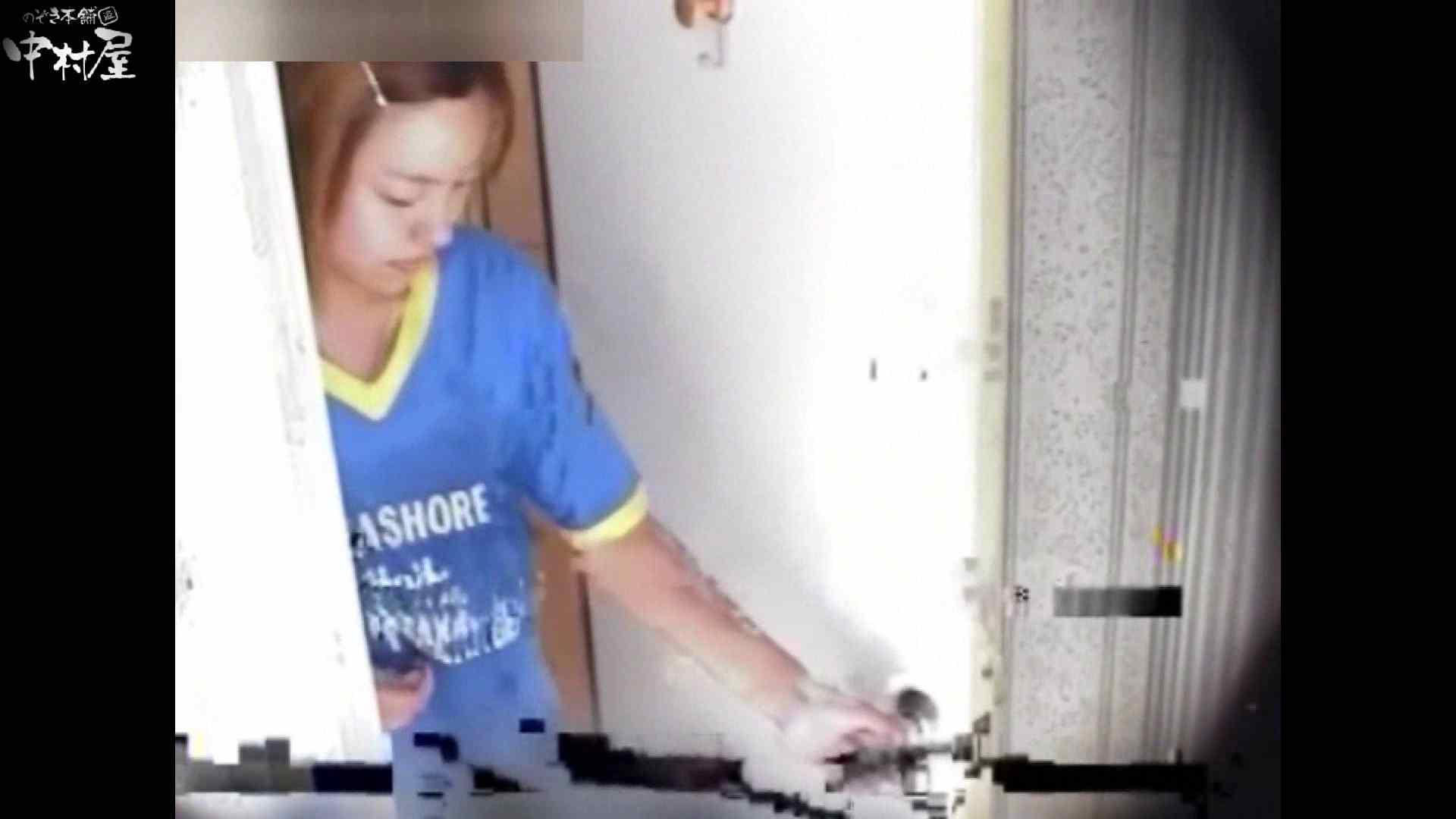 解禁!海の家4カメ洗面所vol.36 洗面所編 | ギャルのエロ動画  80PIX 28