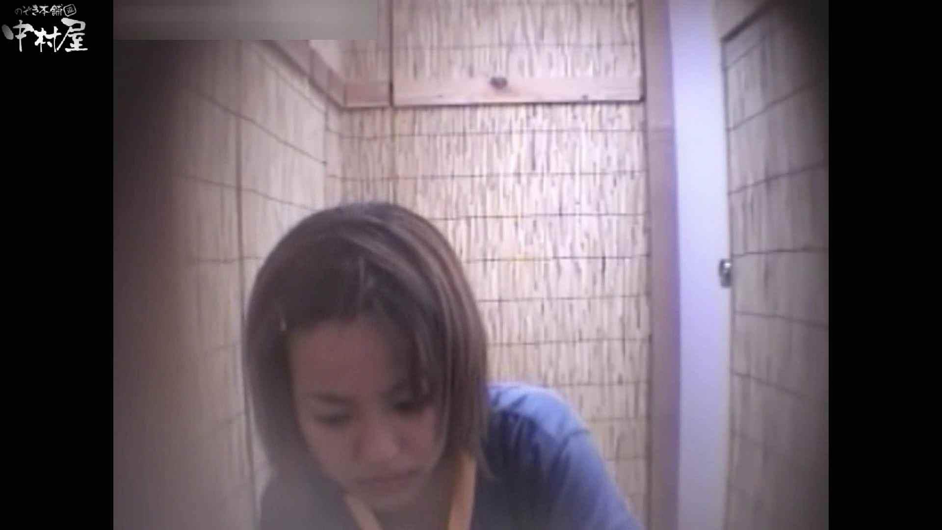 解禁!海の家4カメ洗面所vol.36 洗面所編 | ギャルのエロ動画  80PIX 43