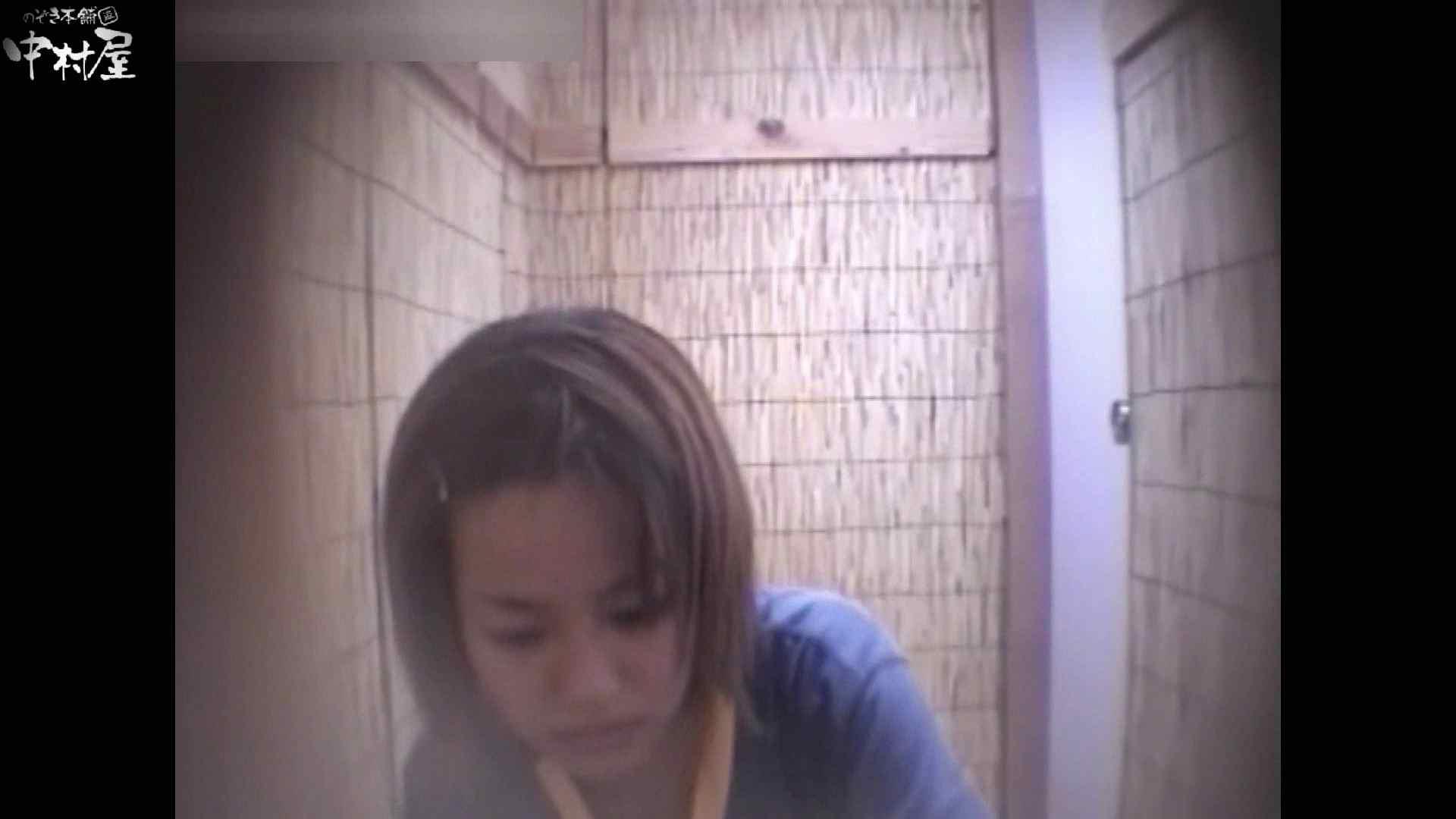 解禁!海の家4カメ洗面所vol.36 洗面所編 | ギャルのエロ動画  80PIX 70