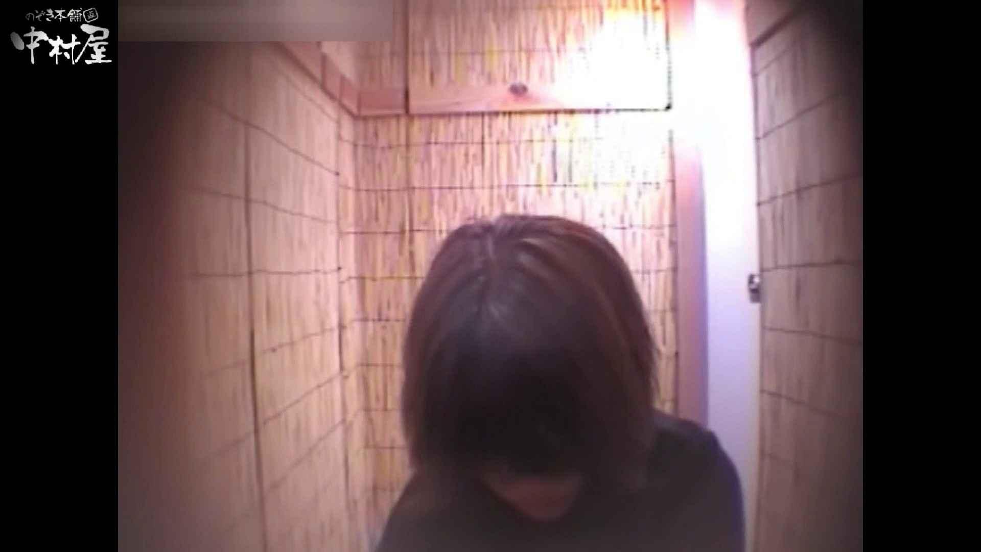 解禁!海の家4カメ洗面所vol.42 ギャルのエロ動画 | 洗面所編  87PIX 10