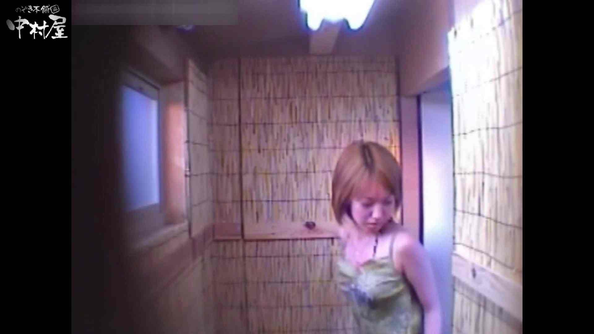 解禁!海の家4カメ洗面所vol.42 ギャルのエロ動画 | 洗面所編  87PIX 31