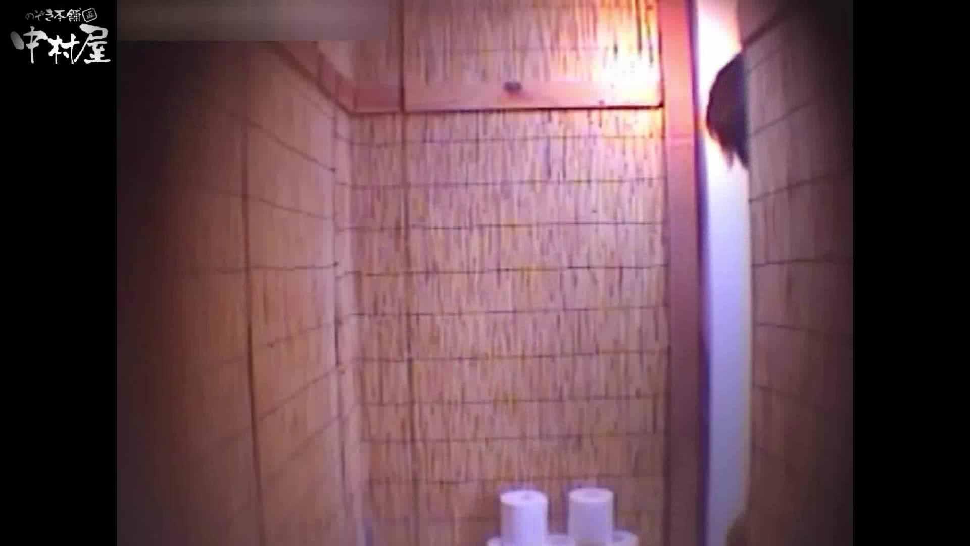 解禁!海の家4カメ洗面所vol.42 ギャルのエロ動画  87PIX 57