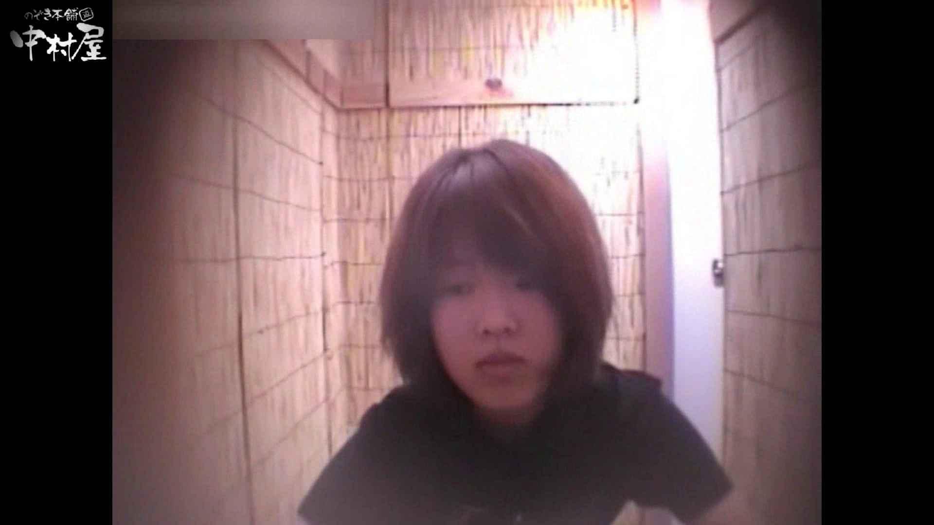 解禁!海の家4カメ洗面所vol.42 ギャルのエロ動画 | 洗面所編  87PIX 61