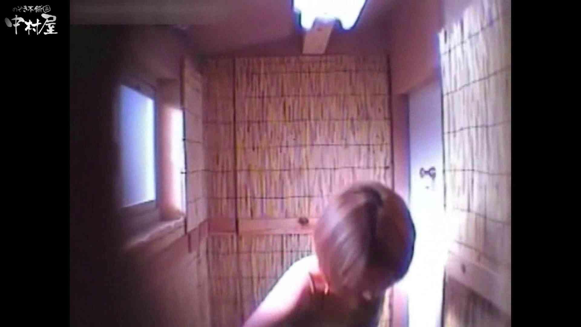 解禁!海の家4カメ洗面所vol.45 ギャルのエロ動画 盗み撮り動画 90PIX 20