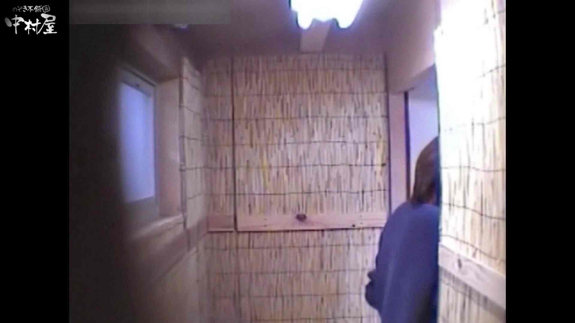 解禁!海の家4カメ洗面所vol.46 人気シリーズ | ギャルのエロ動画  100PIX 19