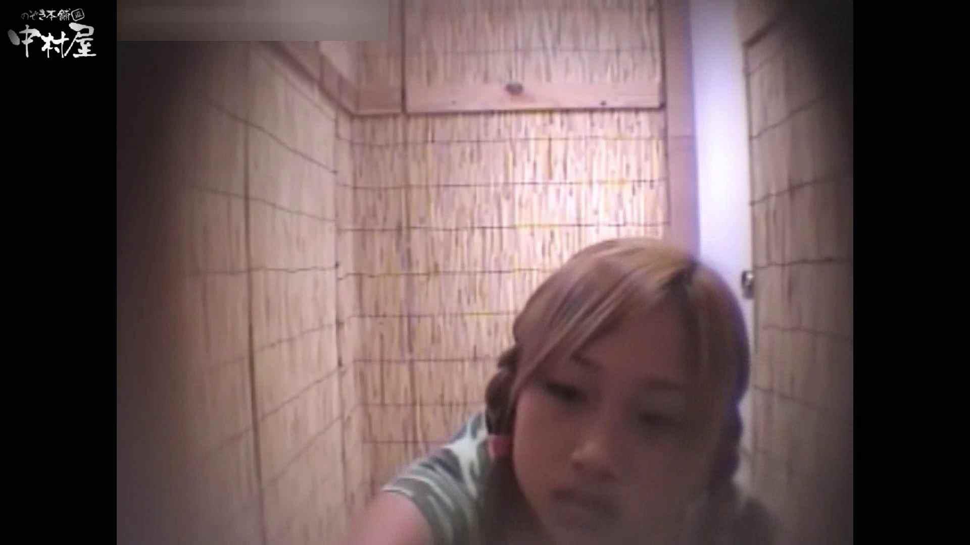 解禁!海の家4カメ洗面所vol.46 人気シリーズ  100PIX 27
