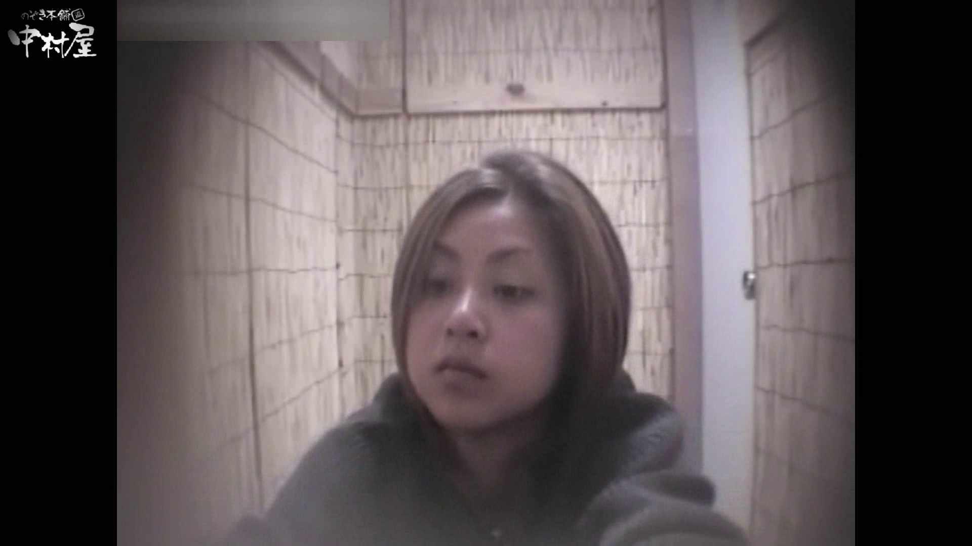 解禁!海の家4カメ洗面所vol.46 人気シリーズ  100PIX 66