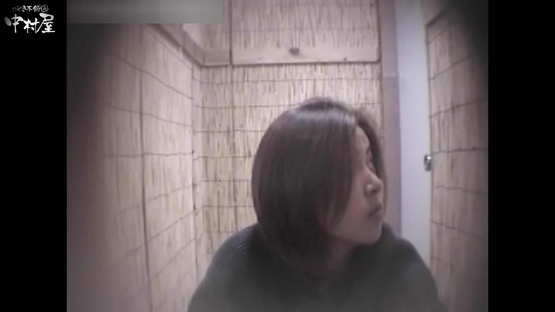 解禁!海の家4カメ洗面所vol.46 人気シリーズ  100PIX 69