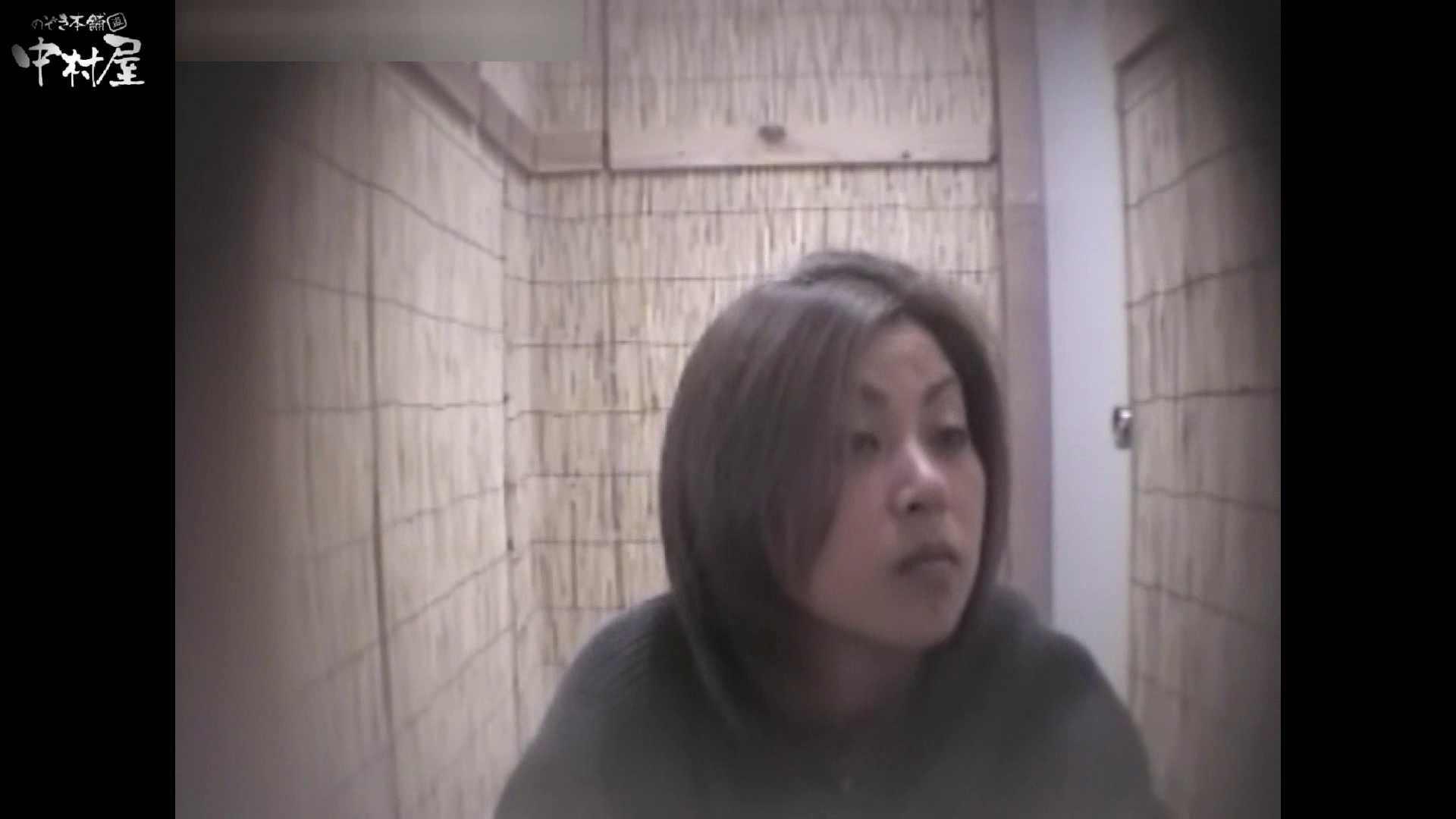 解禁!海の家4カメ洗面所vol.46 人気シリーズ | ギャルのエロ動画  100PIX 85
