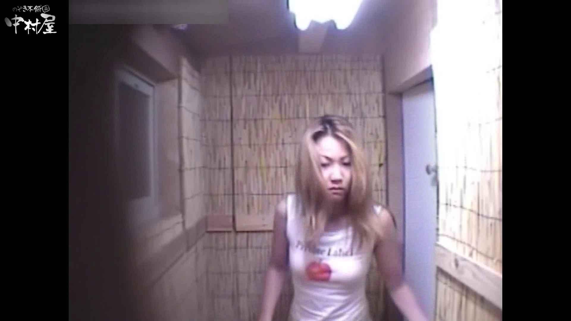 解禁!海の家4カメ洗面所vol.47 人気シリーズ   ギャルのエロ動画  81PIX 1
