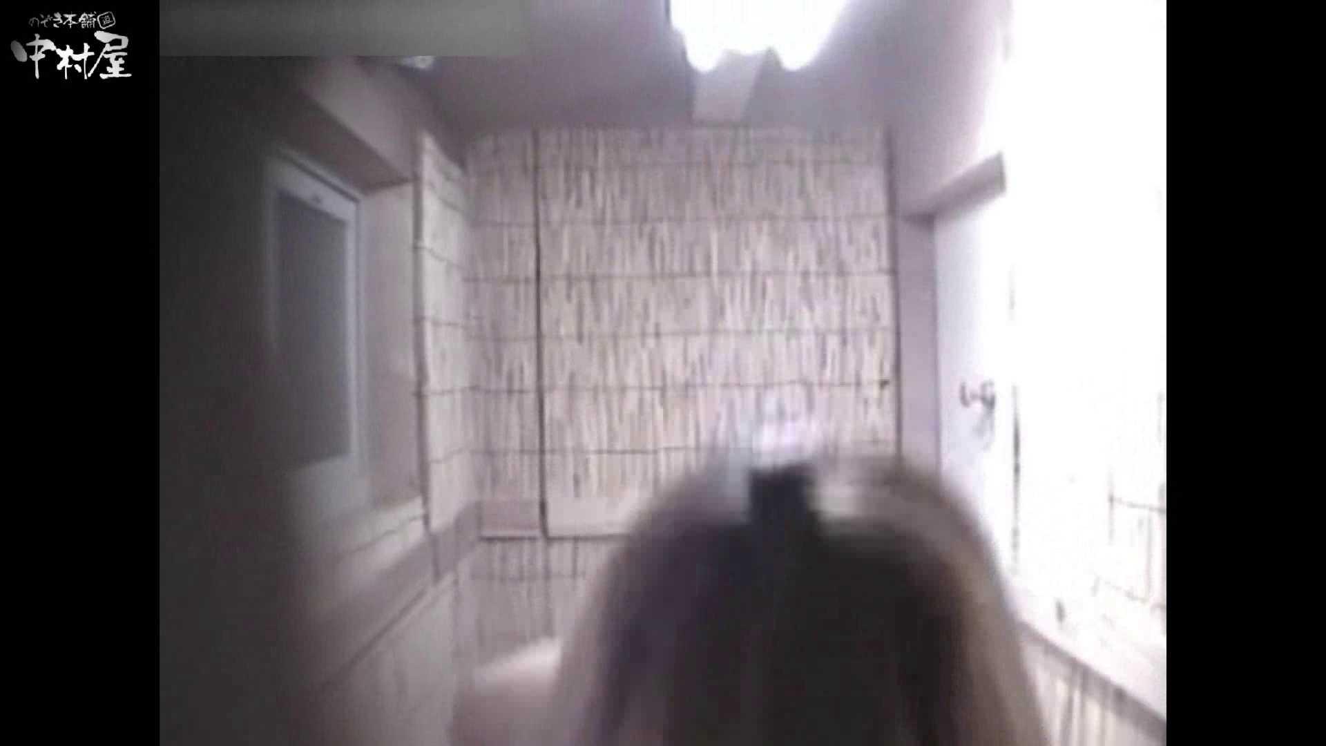 解禁!海の家4カメ洗面所vol.47 人気シリーズ   ギャルのエロ動画  81PIX 22