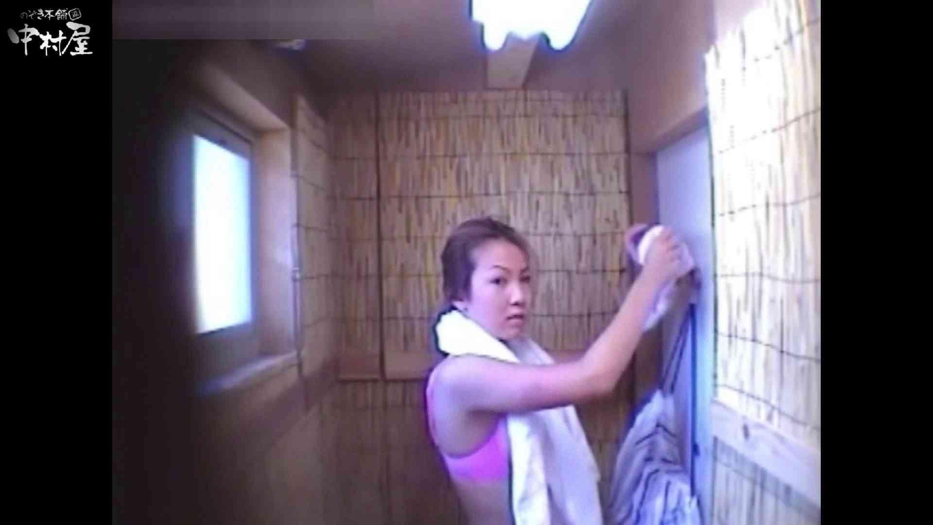 解禁!海の家4カメ洗面所vol.48 ギャルのエロ動画  95PIX 18