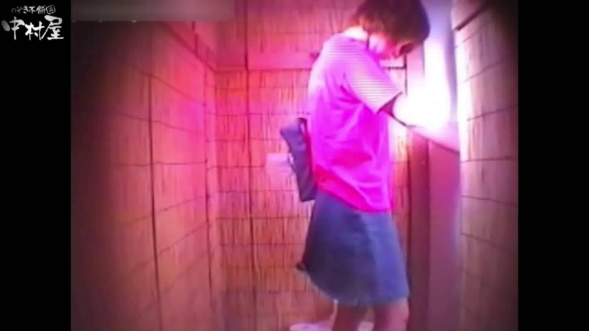 解禁!海の家4カメ洗面所vol.54 人気シリーズ われめAV動画紹介 87PIX 59