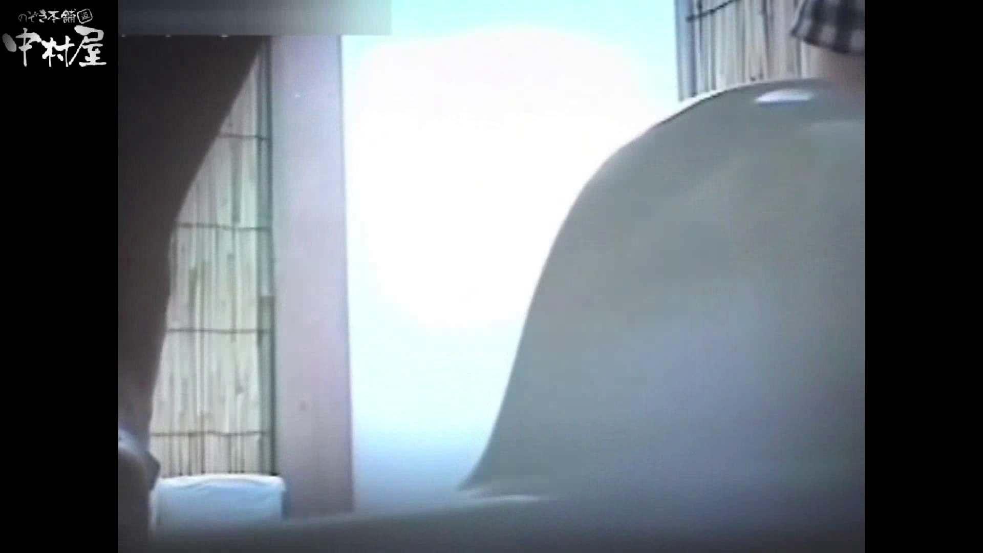 解禁!海の家4カメ洗面所vol.54 人気シリーズ われめAV動画紹介 87PIX 86
