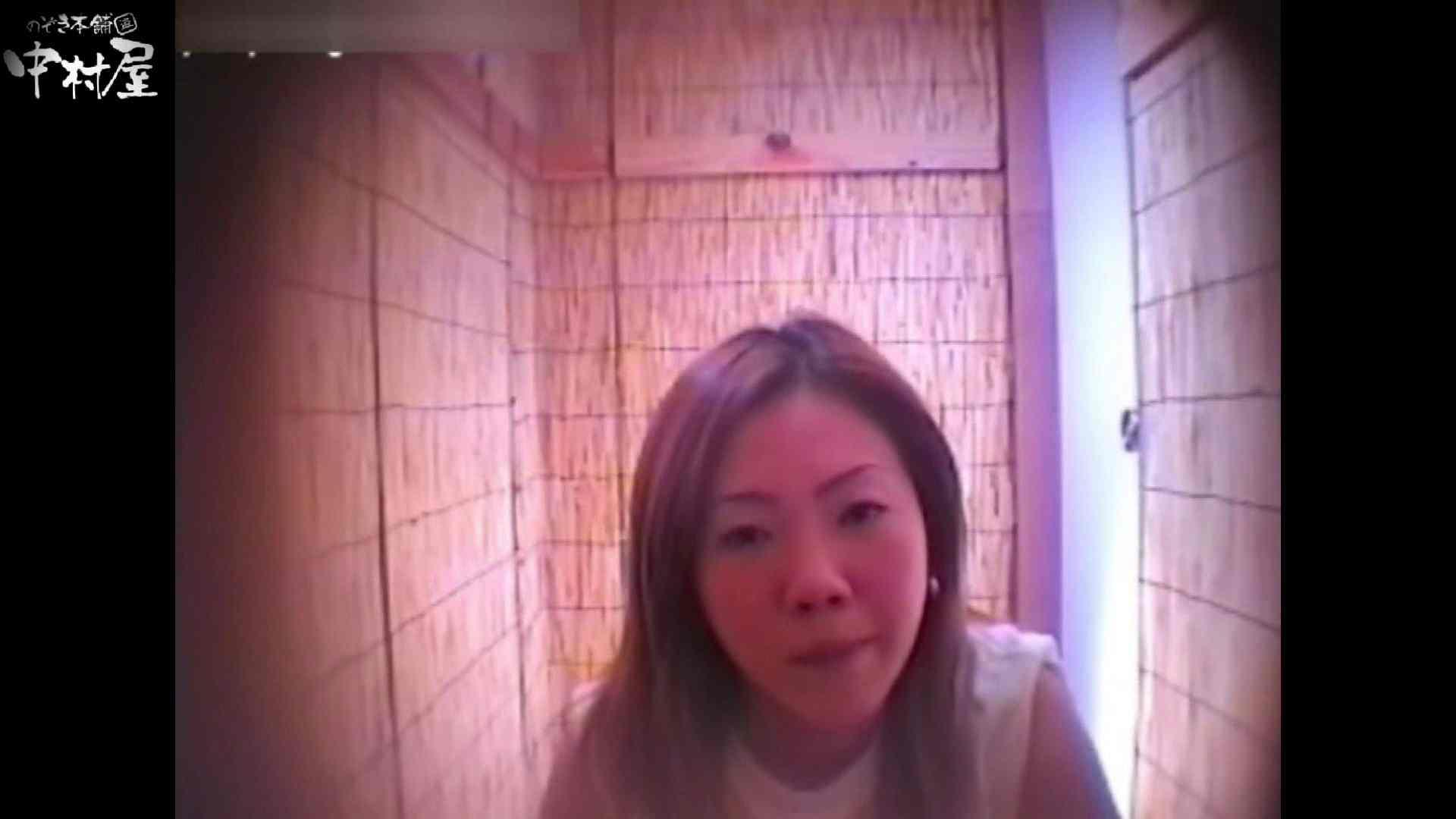 解禁!海の家4カメ洗面所vol.58 ギャルのエロ動画 スケベ動画紹介 110PIX 65