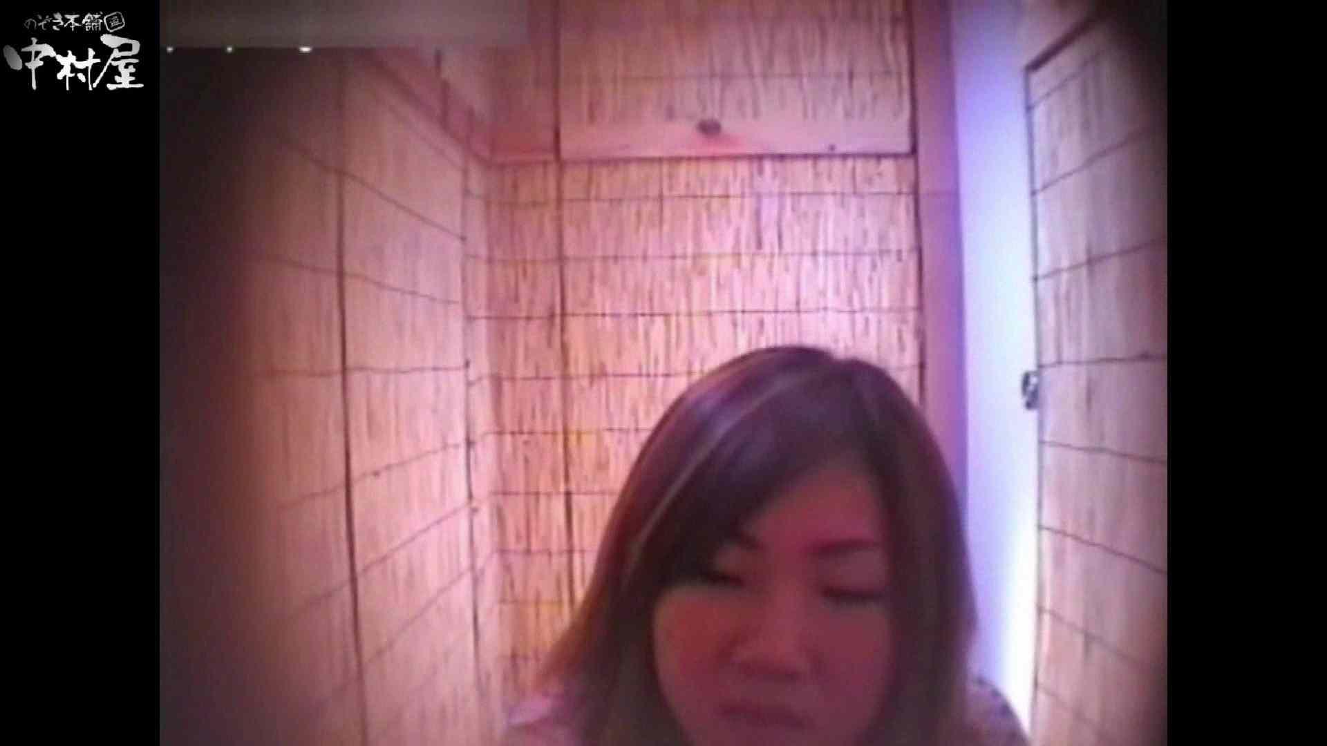 解禁!海の家4カメ洗面所vol.58 ギャルのエロ動画 スケベ動画紹介 110PIX 89