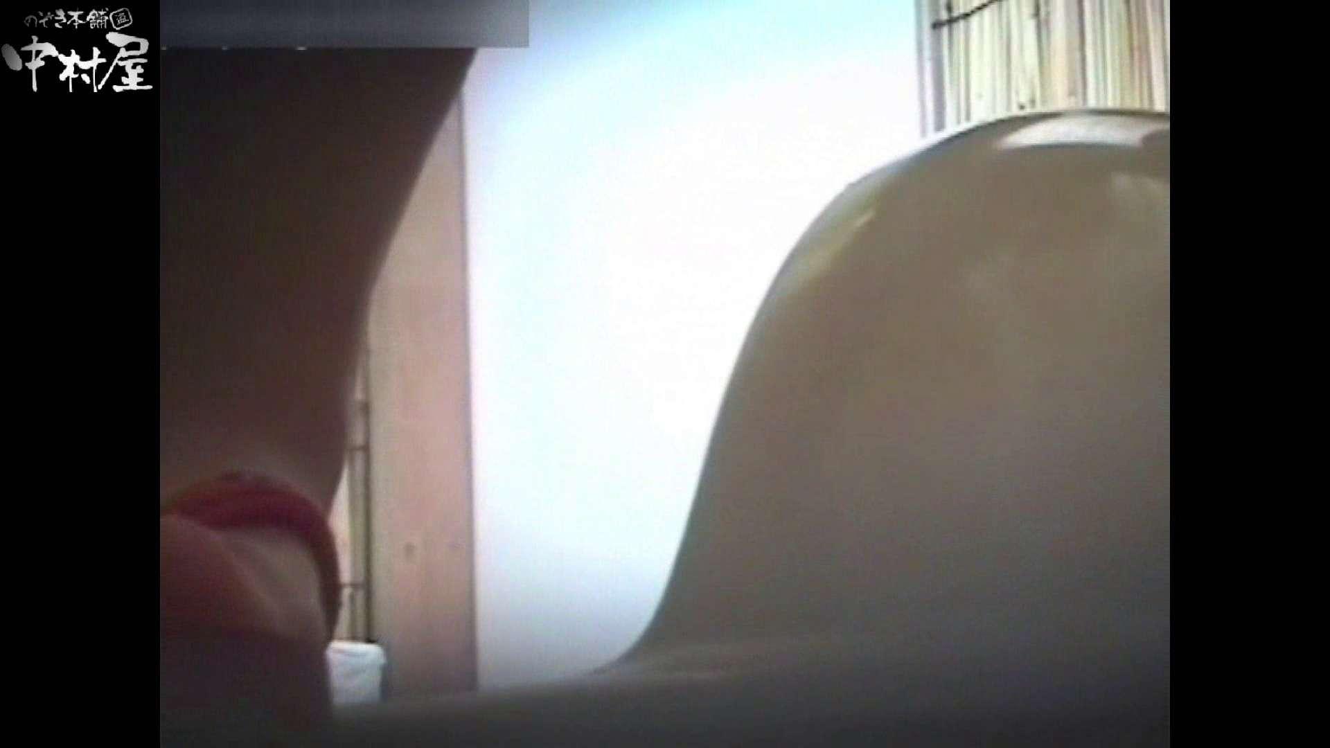 解禁!海の家4カメ洗面所vol.61 洗面所編 AV無料動画キャプチャ 99PIX 53