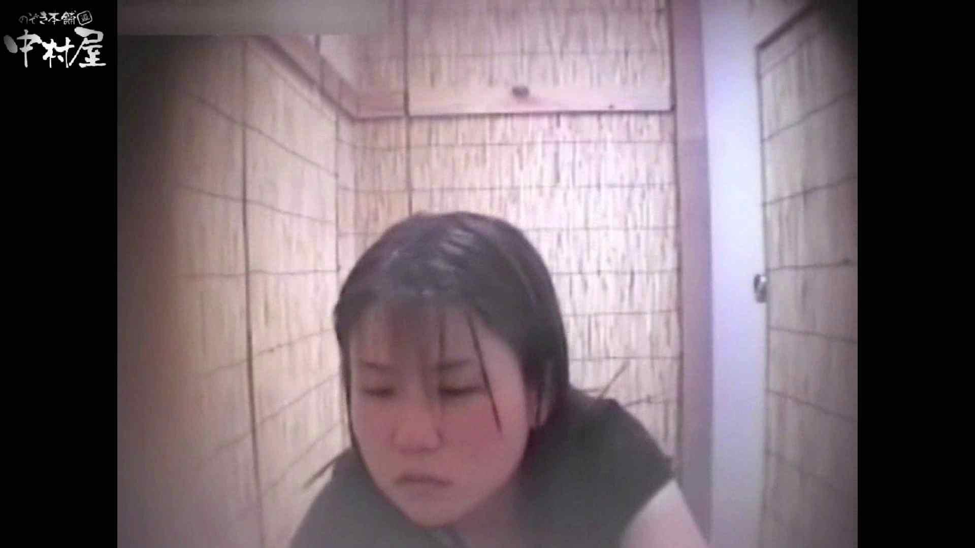 解禁!海の家4カメ洗面所vol.67 ギャルのエロ動画  83PIX 72
