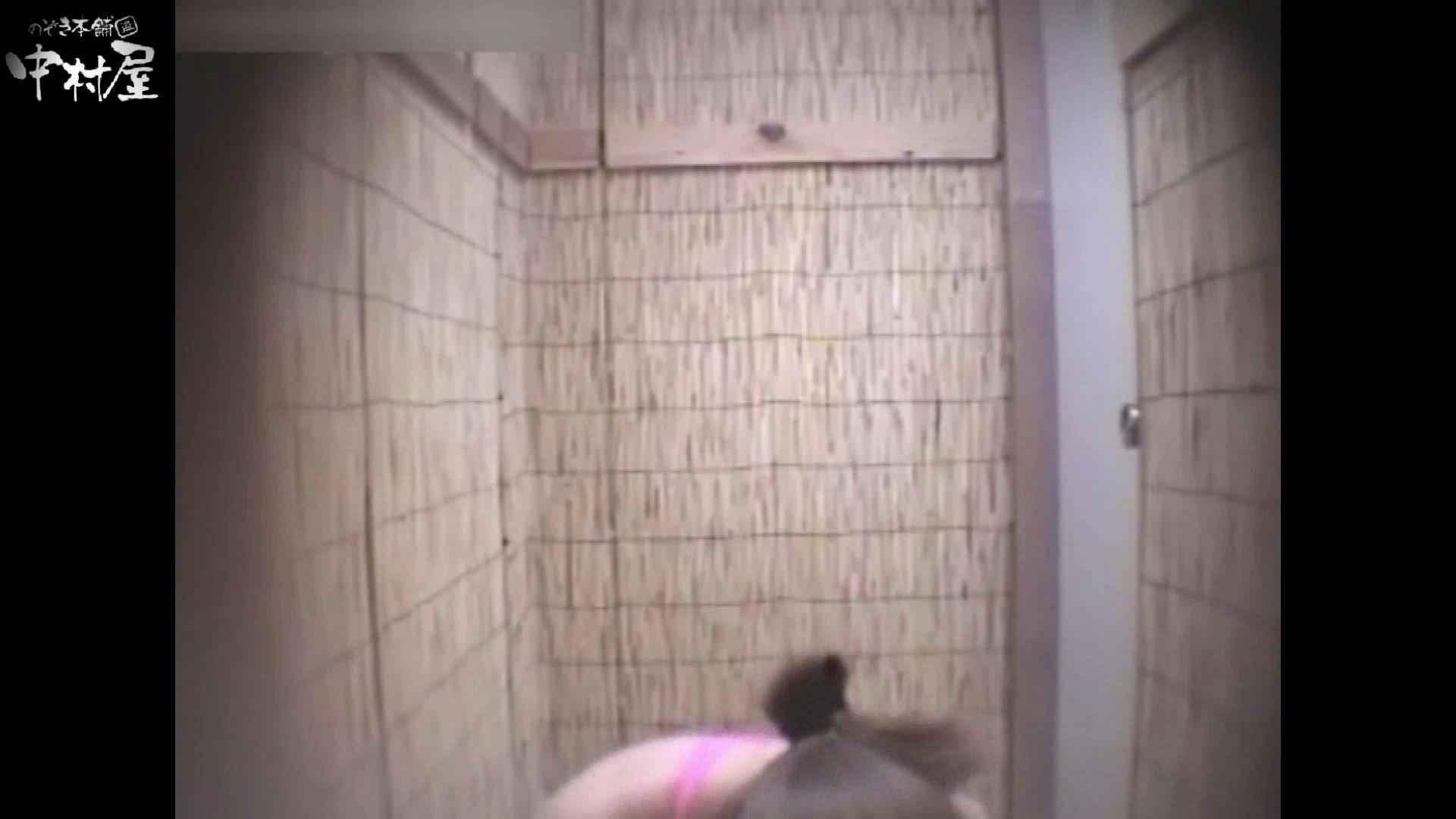 解禁!海の家4カメ洗面所vol.72 人気シリーズ すけべAV動画紹介 77PIX 11